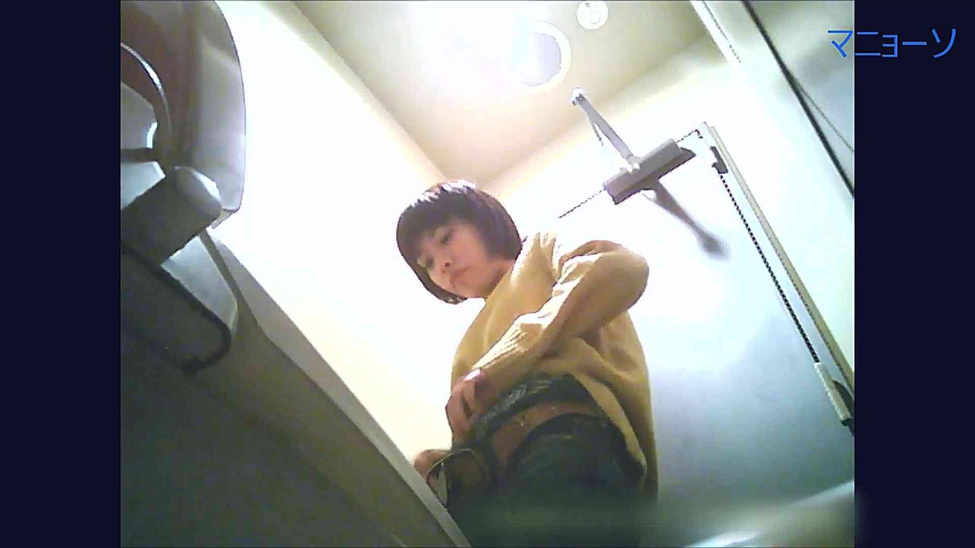 トイレでひと肌脱いでもらいました (JD編)Vol.04 トイレの実態 | 美人  108PIX 69