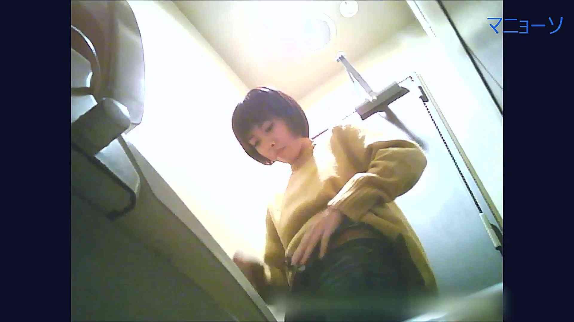 トイレでひと肌脱いでもらいました (JD編)Vol.04 女子大生 おめこ無修正画像 108PIX 75