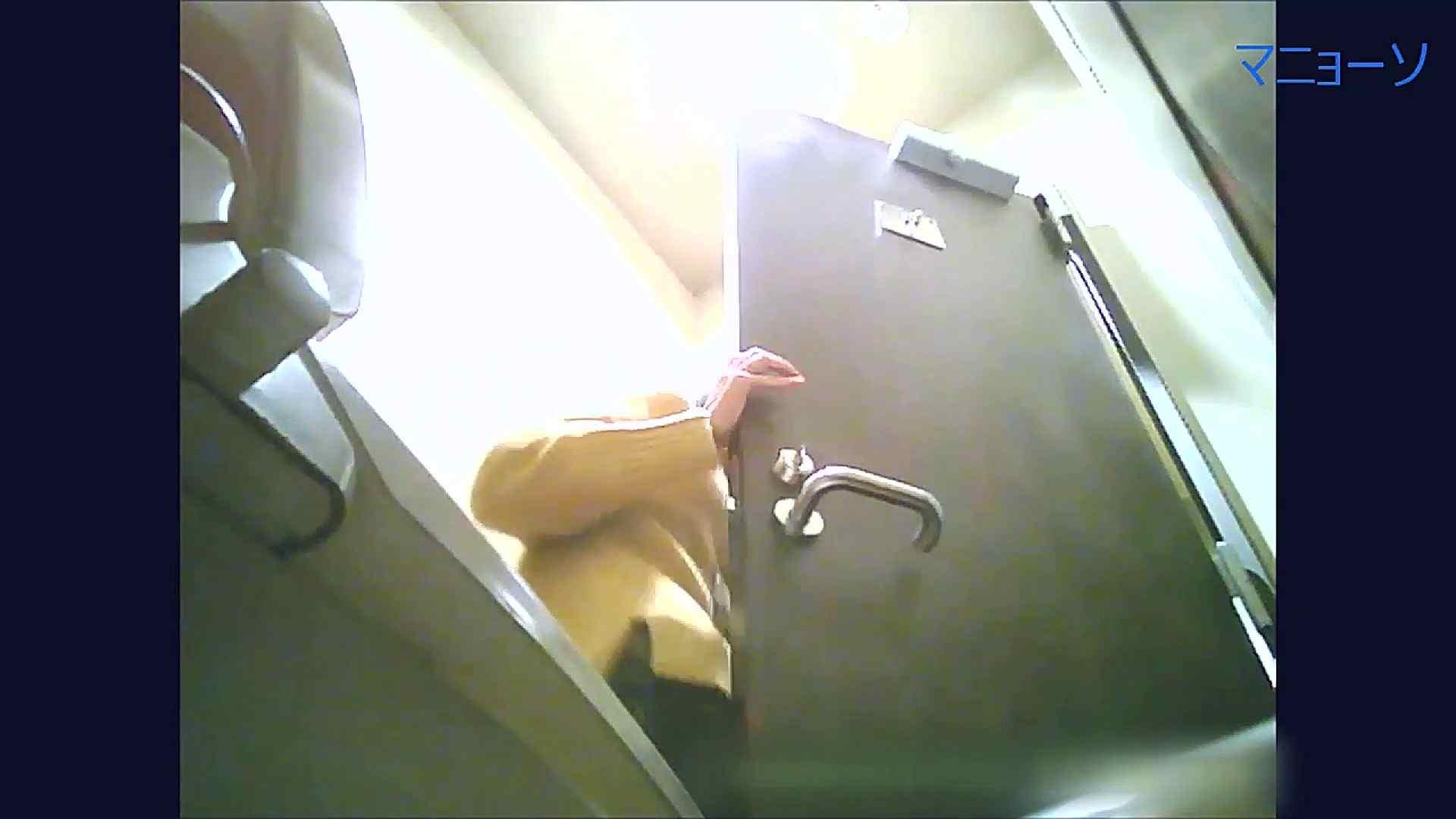 トイレでひと肌脱いでもらいました (JD編)Vol.04 女子大生 おめこ無修正画像 108PIX 79