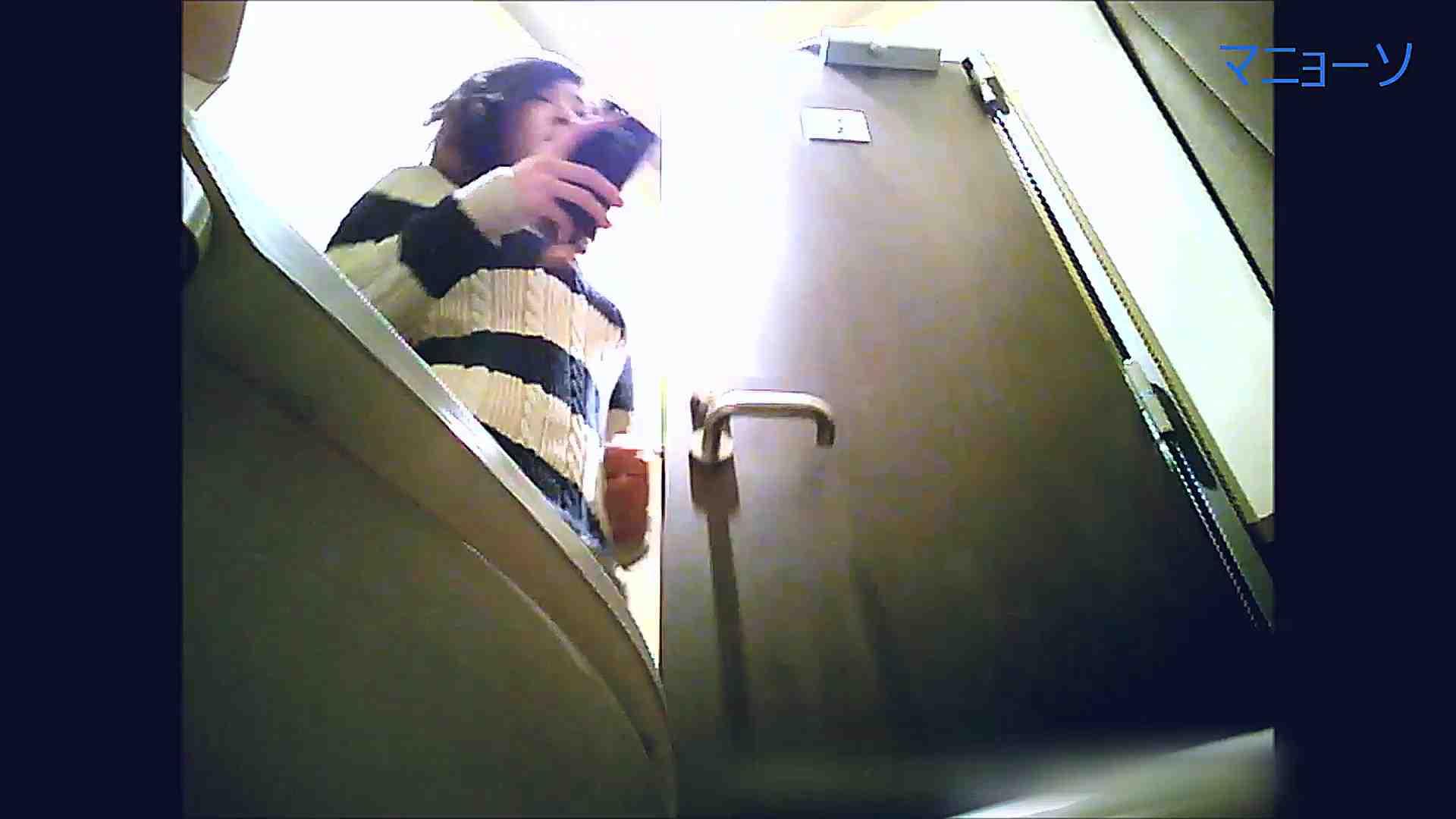 トイレでひと肌脱いでもらいました (JD編)Vol.04 トイレの実態 | 美人  108PIX 85