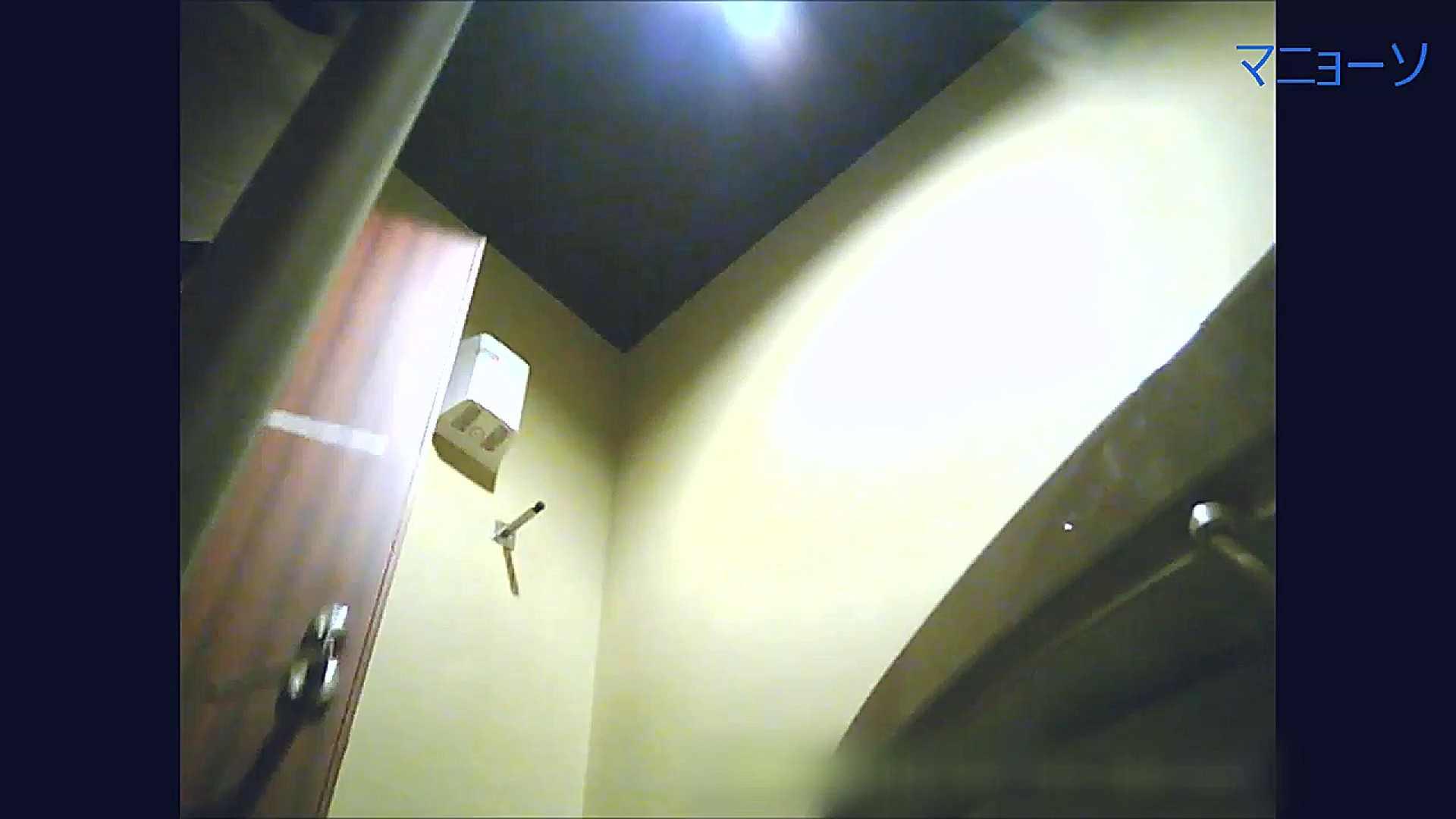 トイレでひと肌脱いでもらいました (JD編)Vol.06 トイレの実態  63PIX 4
