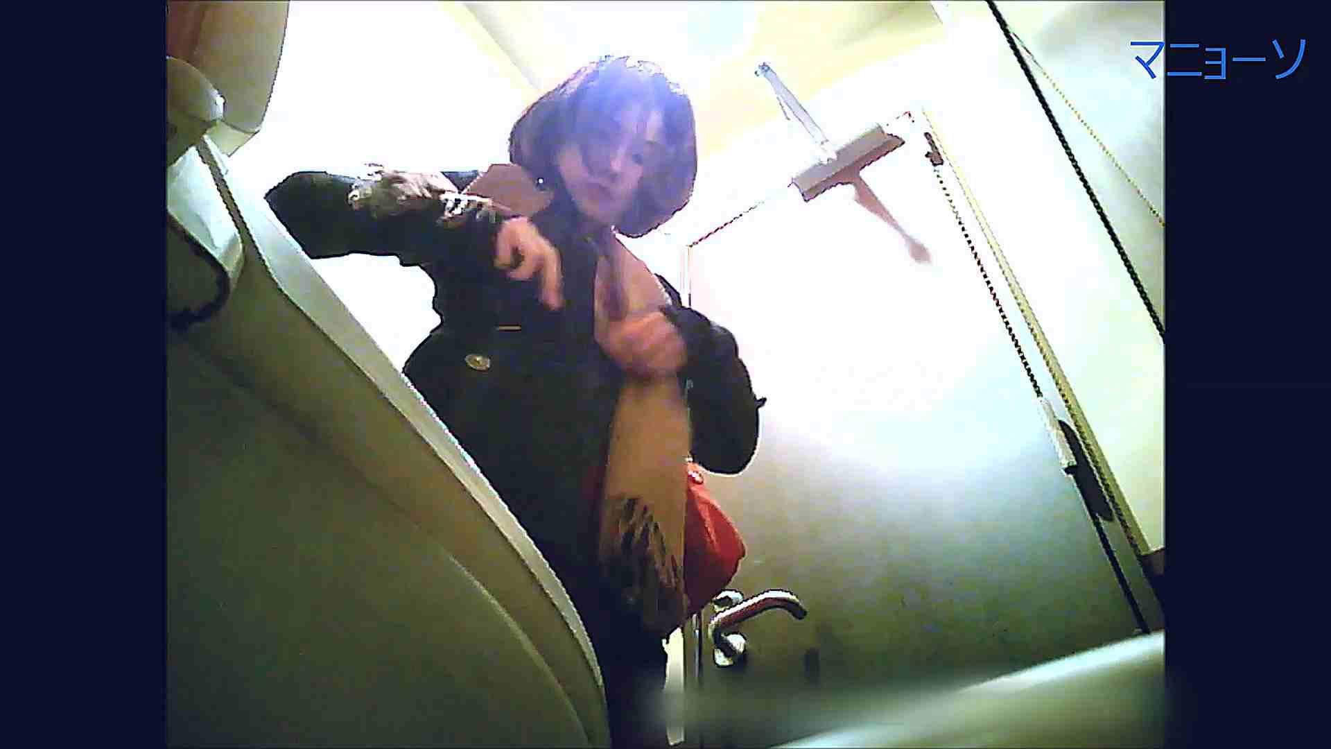 トイレでひと肌脱いでもらいました (OL編)Vol.08 トイレの実態  52PIX 14