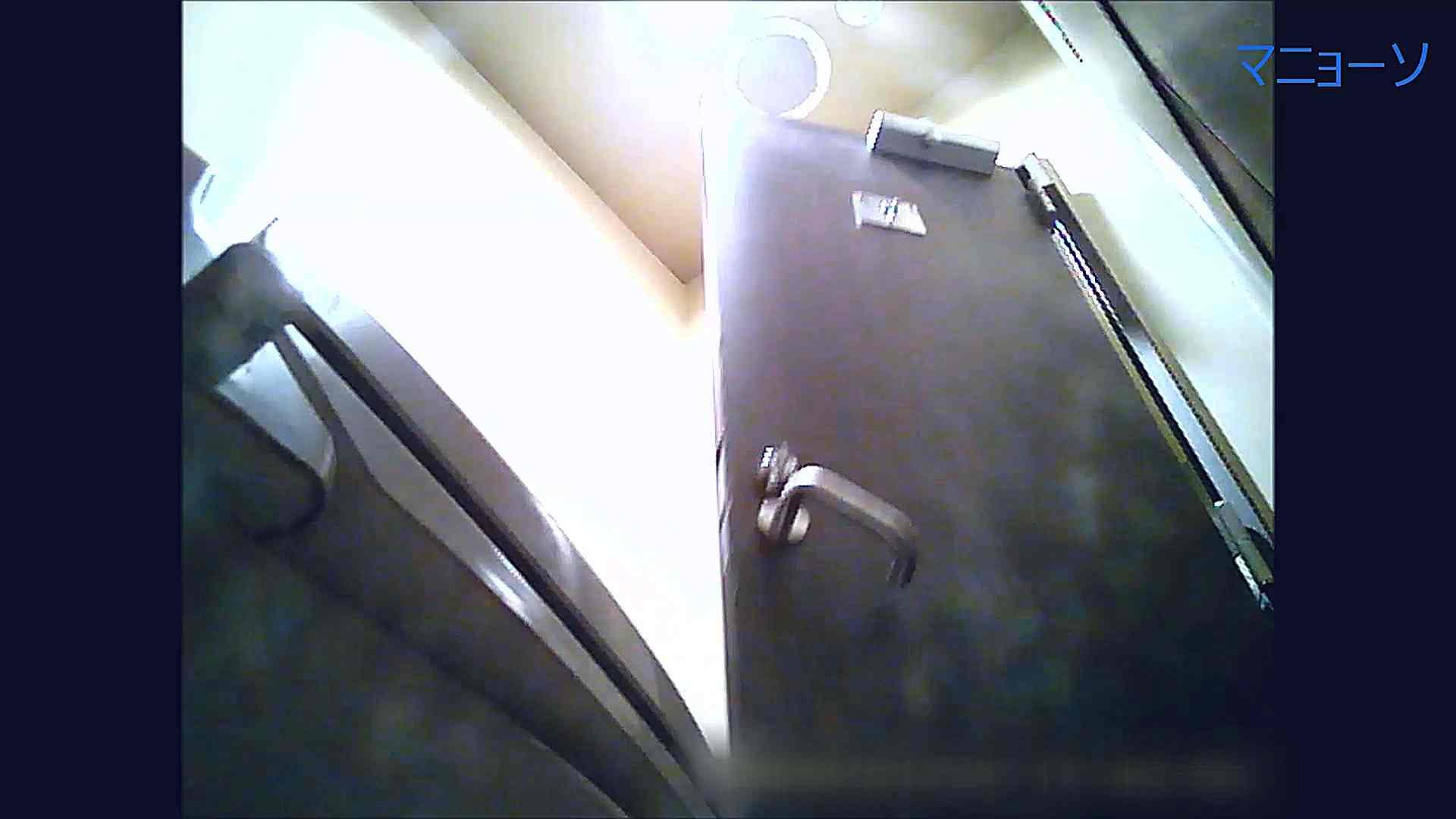 トイレでひと肌脱いでもらいました (OL編)Vol.11 OLのボディ | トイレの実態  64PIX 1