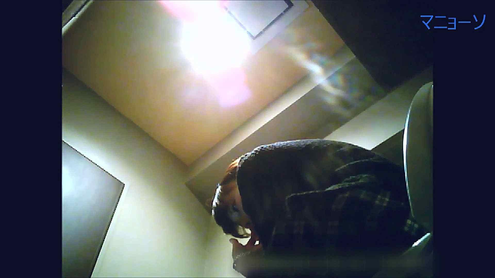トイレでひと肌脱いでもらいました (OL編)Vol.13 OLのボディ | トイレの実態  87PIX 9