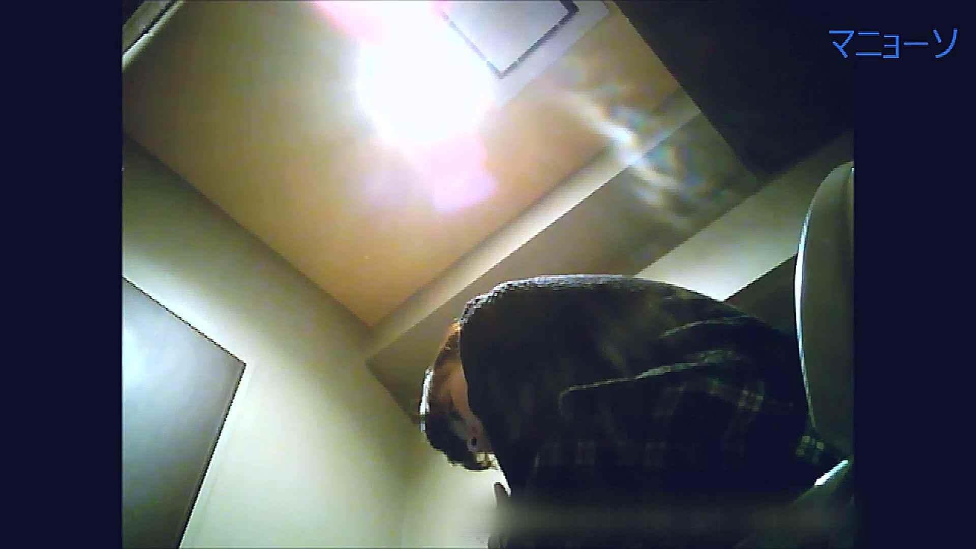 トイレでひと肌脱いでもらいました (OL編)Vol.13 OLのボディ | トイレの実態  87PIX 13