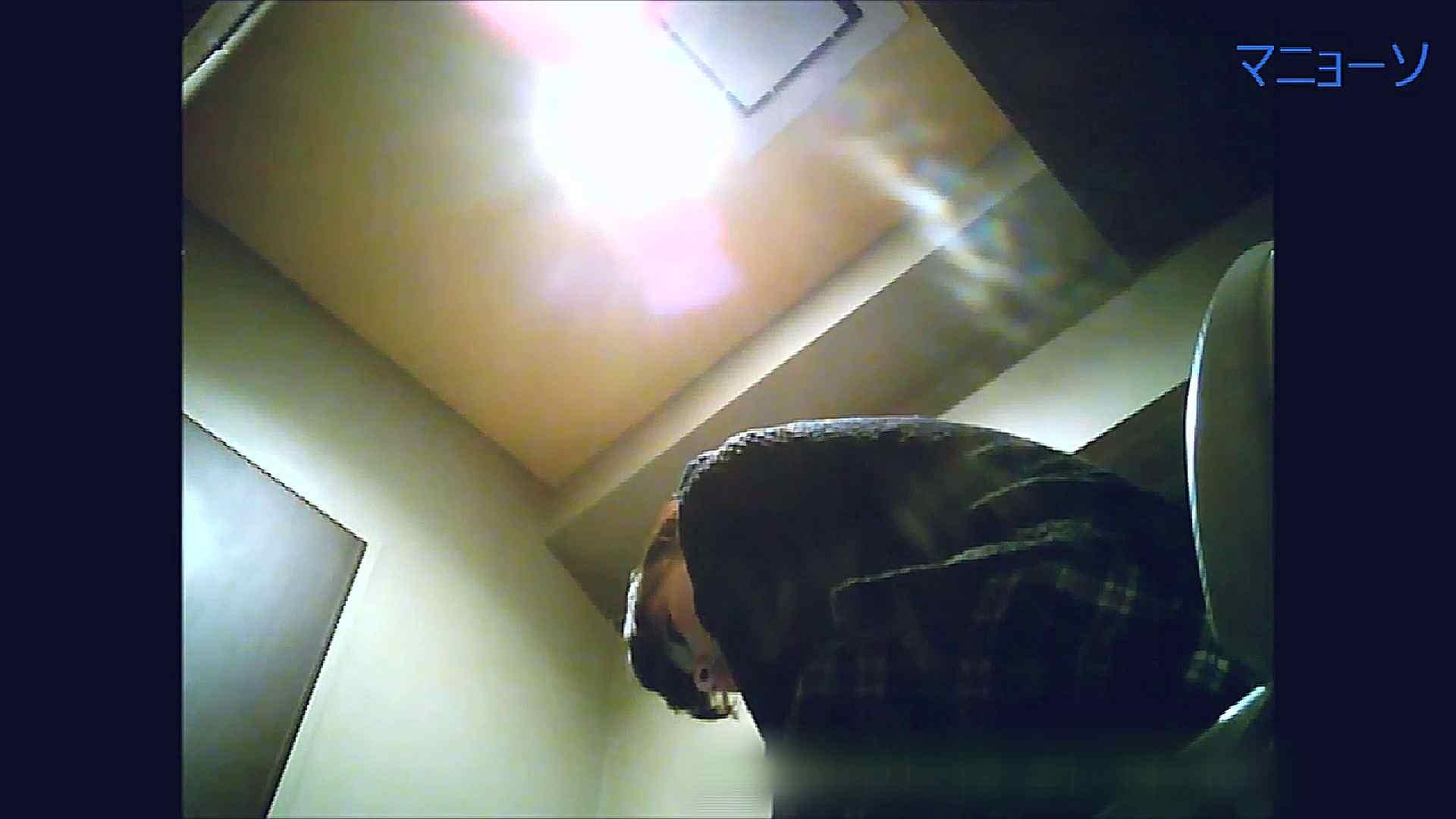 トイレでひと肌脱いでもらいました (OL編)Vol.13 OLのボディ | トイレの実態  87PIX 15