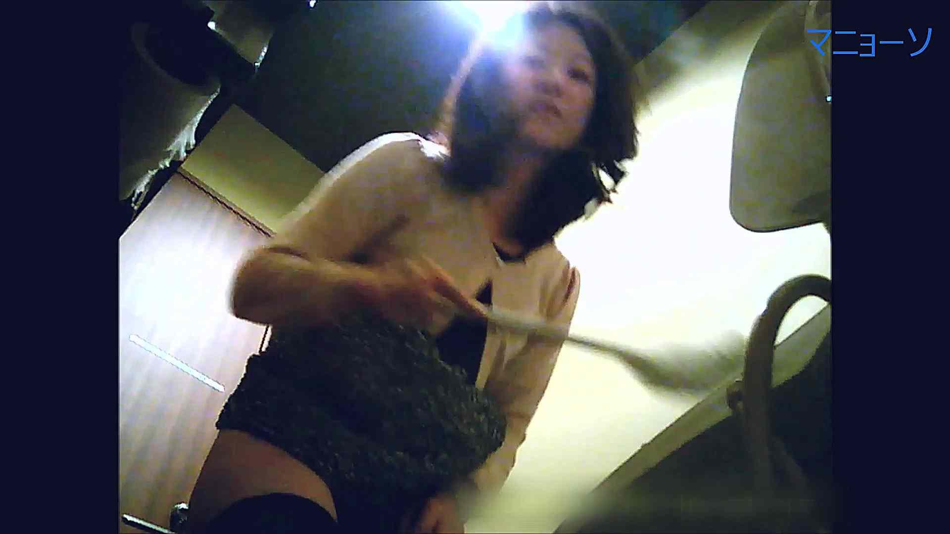 トイレでひと肌脱いでもらいました (OL編)Vol.16 OLのボディ   トイレの実態  107PIX 19