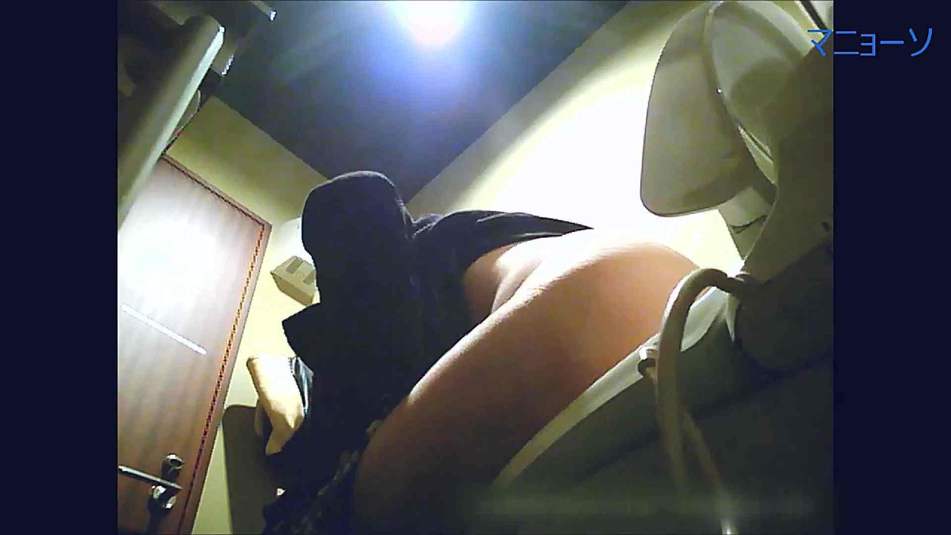 トイレでひと肌脱いでもらいました (OL編)Vol.16 OLのボディ   トイレの実態  107PIX 37