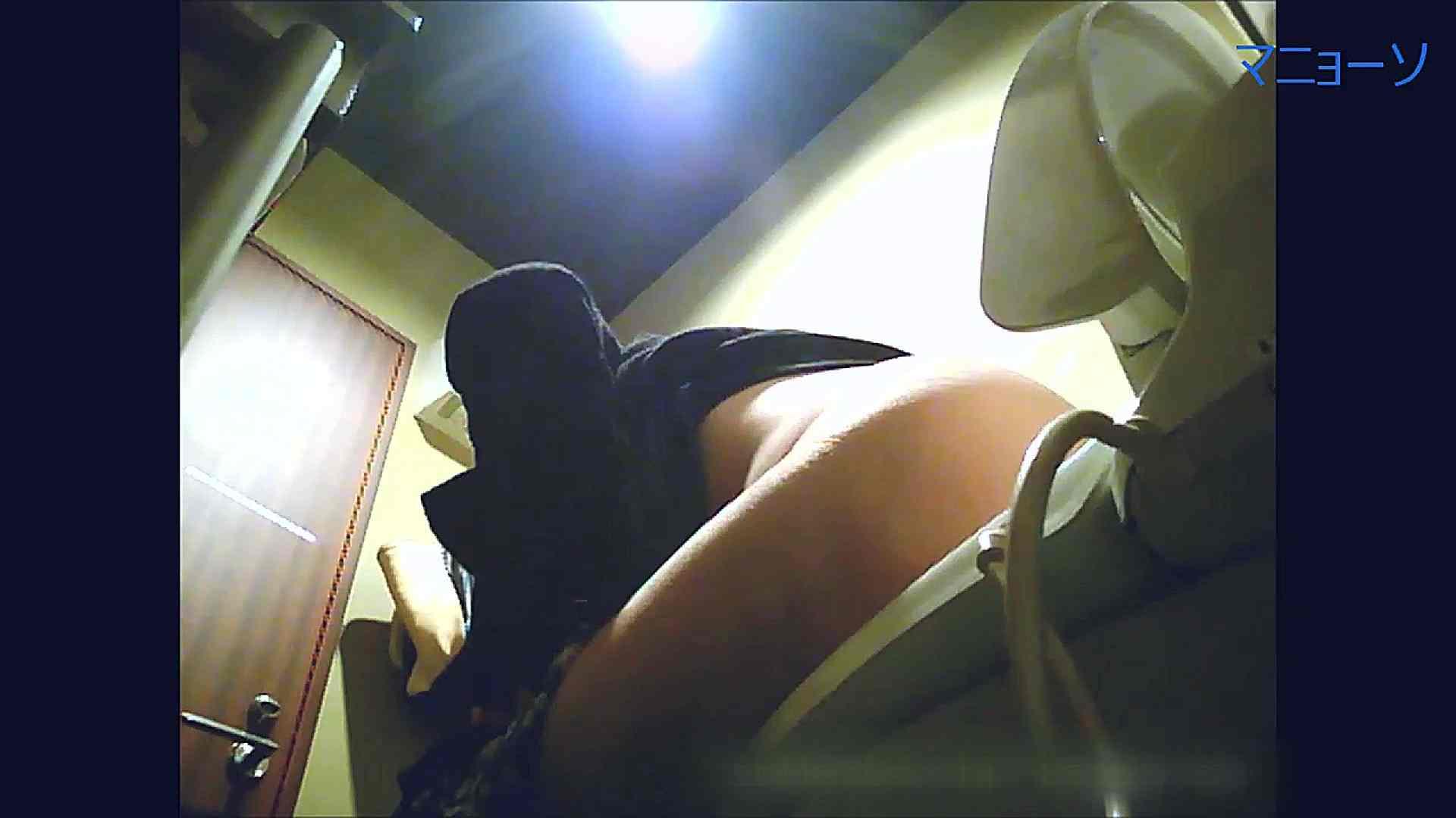 トイレでひと肌脱いでもらいました (OL編)Vol.16 OLのボディ  107PIX 40