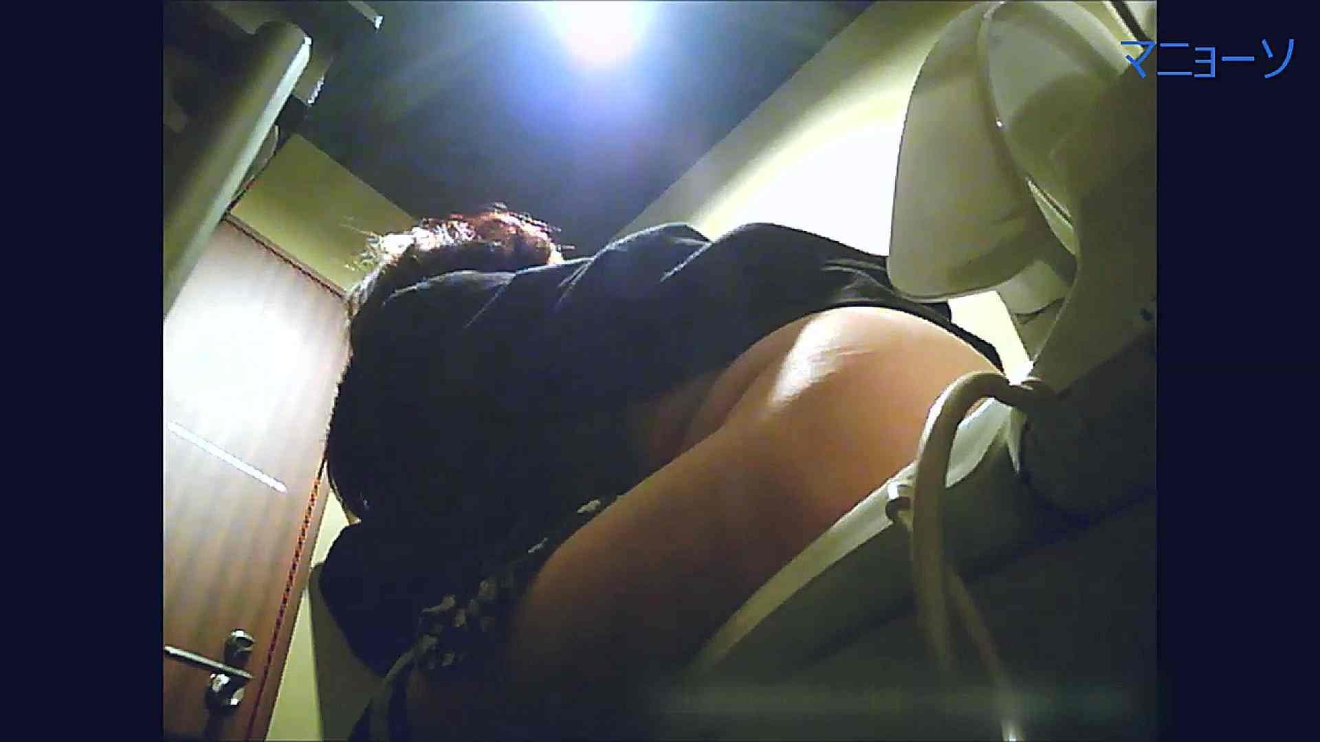 トイレでひと肌脱いでもらいました (OL編)Vol.16 OLのボディ   トイレの実態  107PIX 81