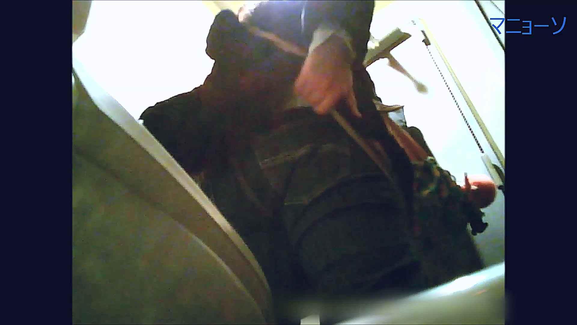 トイレでひと肌脱いでもらいました (番外編)Vol.02 盗撮 スケベ動画紹介 58PIX 53