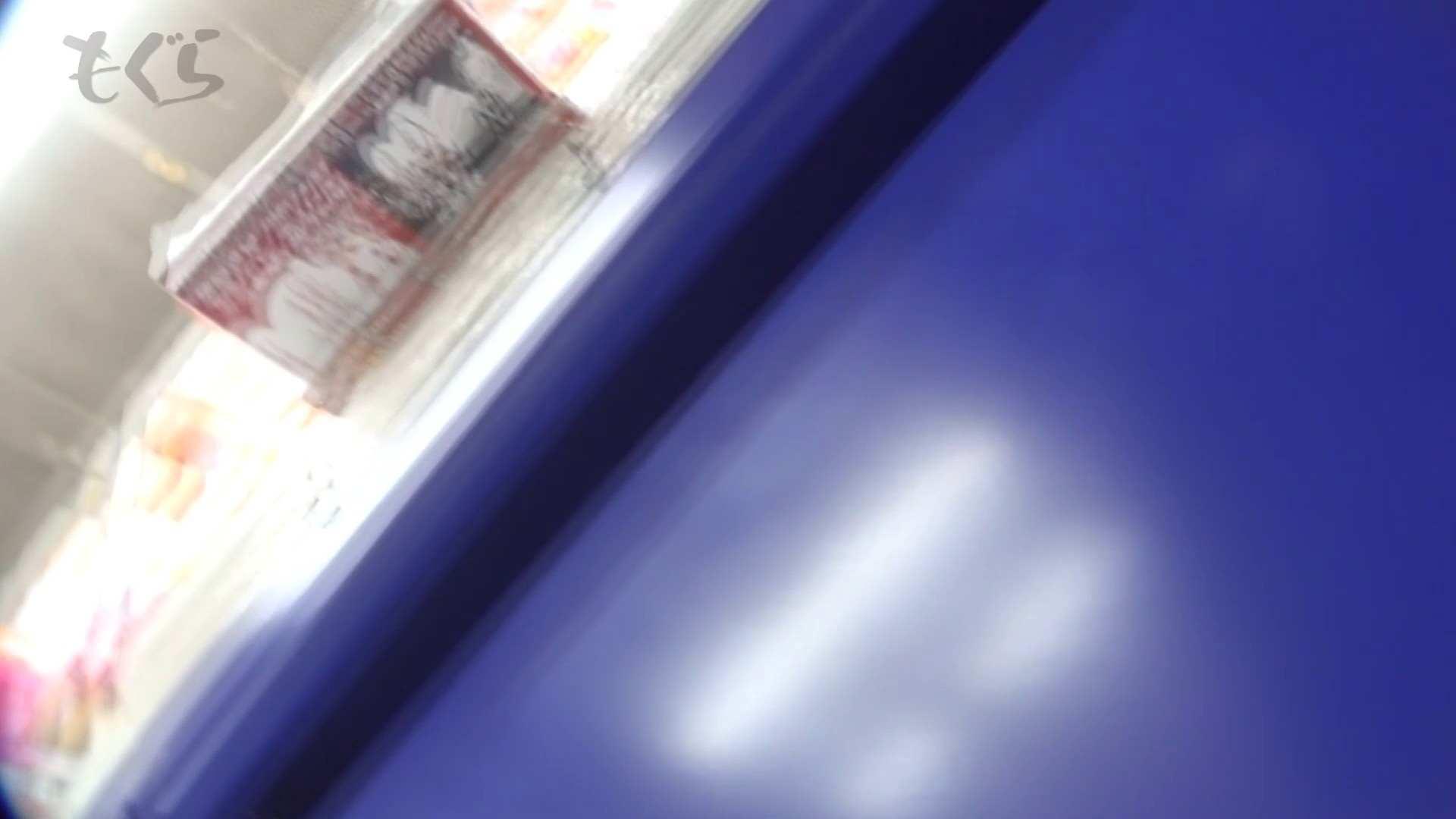 隣からNo30 パンストから覗くパンツ!!エロいです。 パンスト | パンツの中は。。  56PIX 27