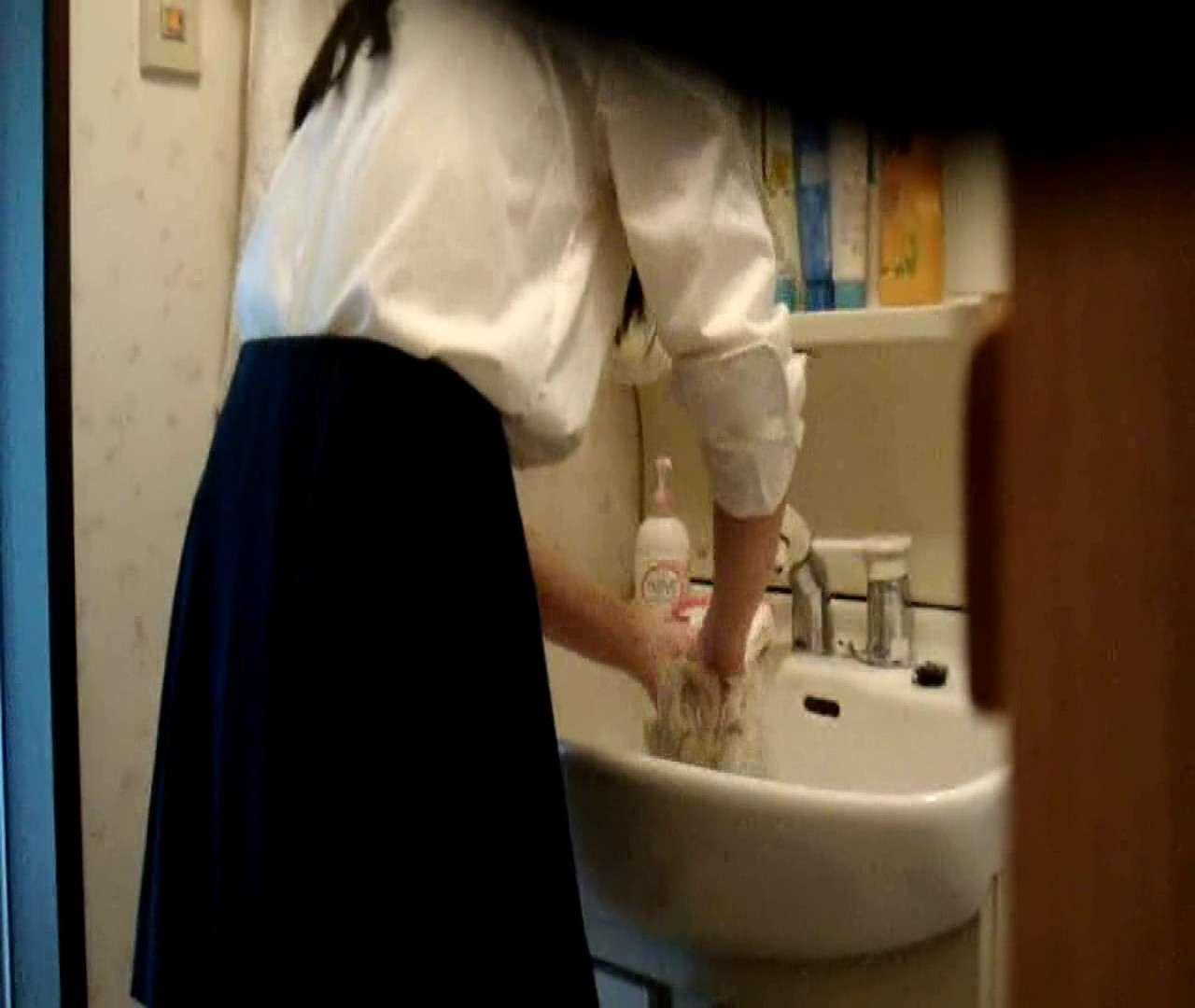 vol.5 まどかが帰宅後の洗顔後にブラを洗ってます。 OLのボディ  68PIX 56