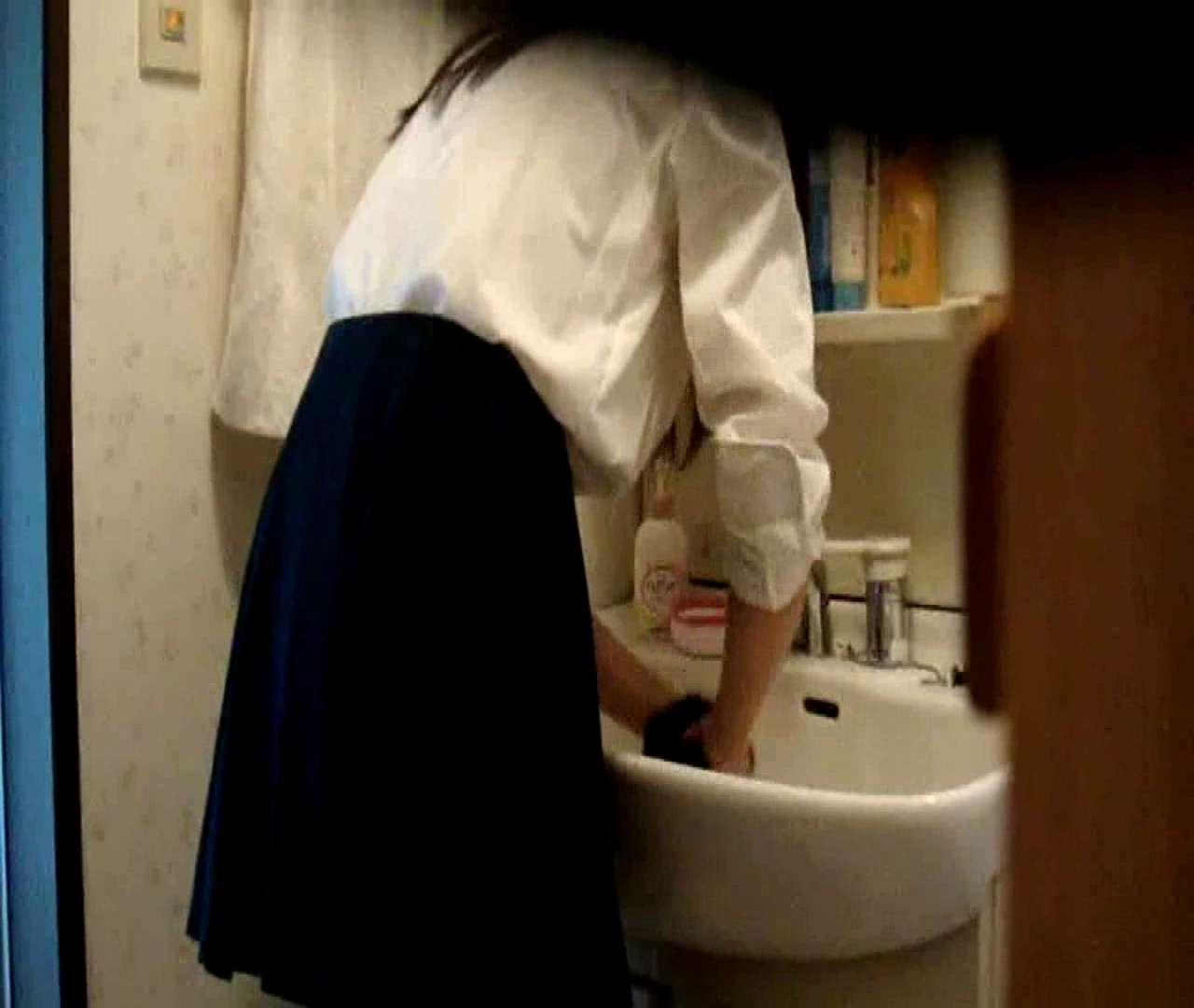 vol.5 まどかが帰宅後の洗顔後にブラを洗ってます。 OLのボディ  68PIX 64