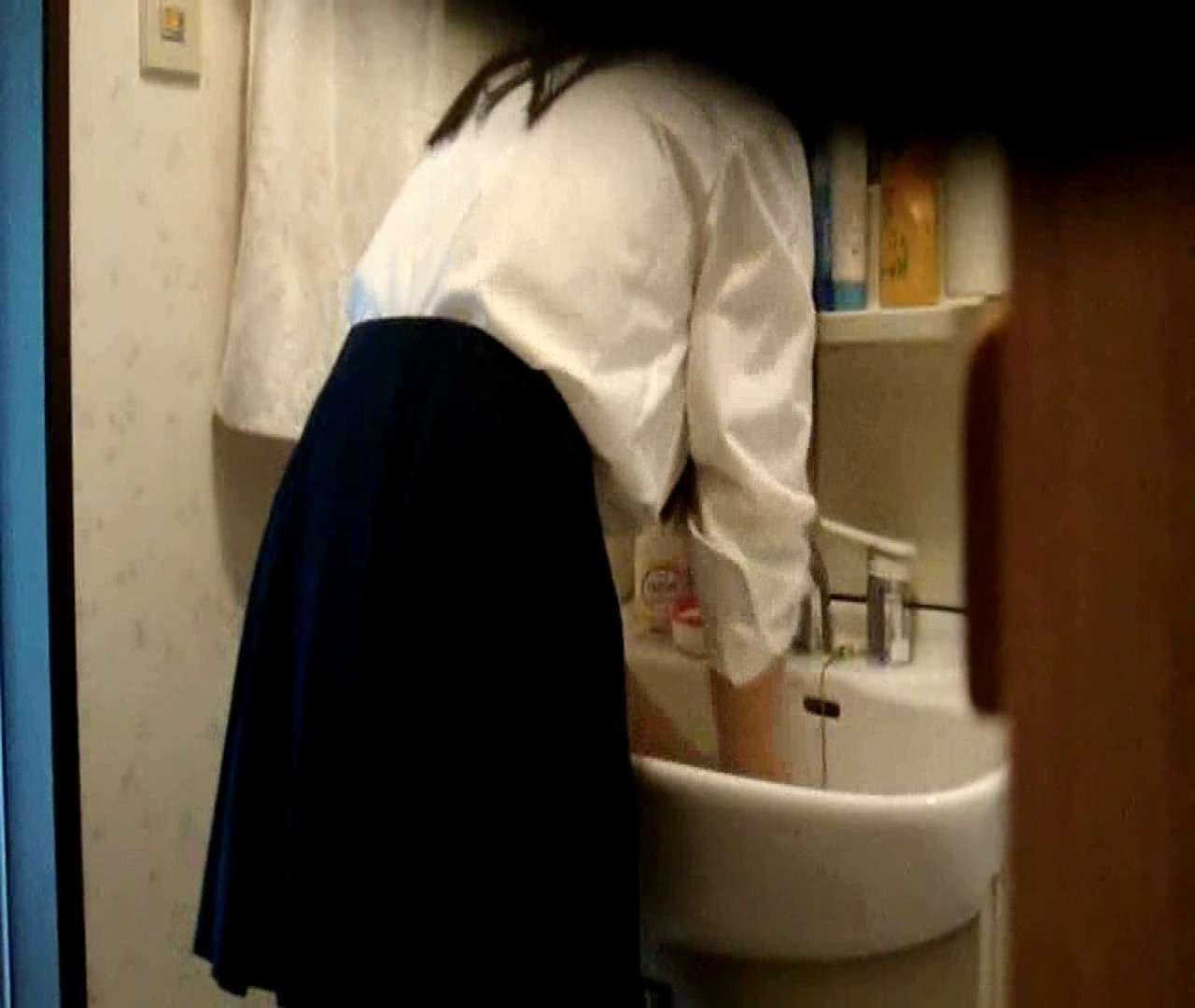 vol.5 まどかが帰宅後の洗顔後にブラを洗ってます。 OLのボディ   0  68PIX 67