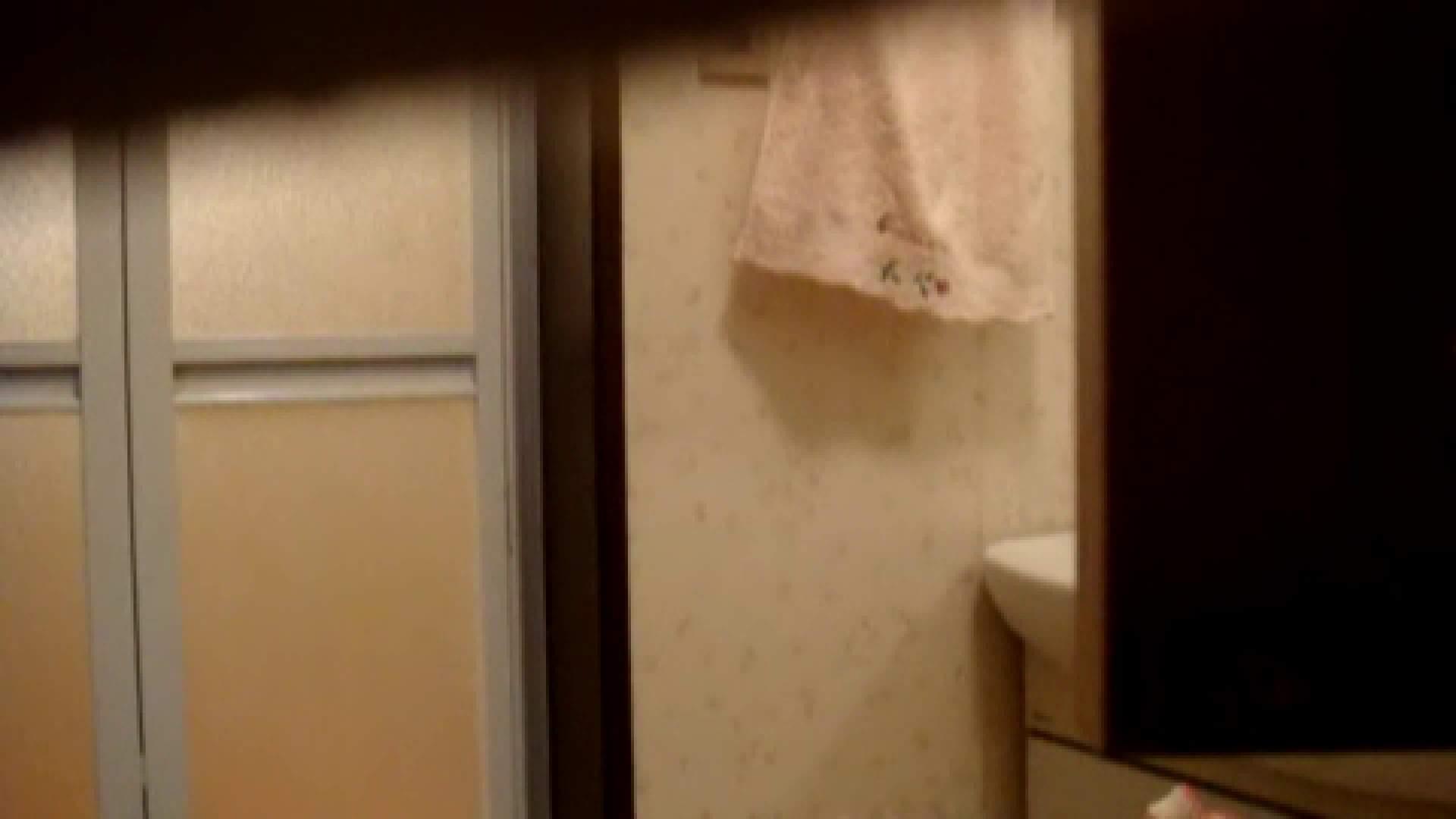vol.8 まどかの入浴、完全にバレたと思いました。 OLのボディ   入浴中の女性  71PIX 9