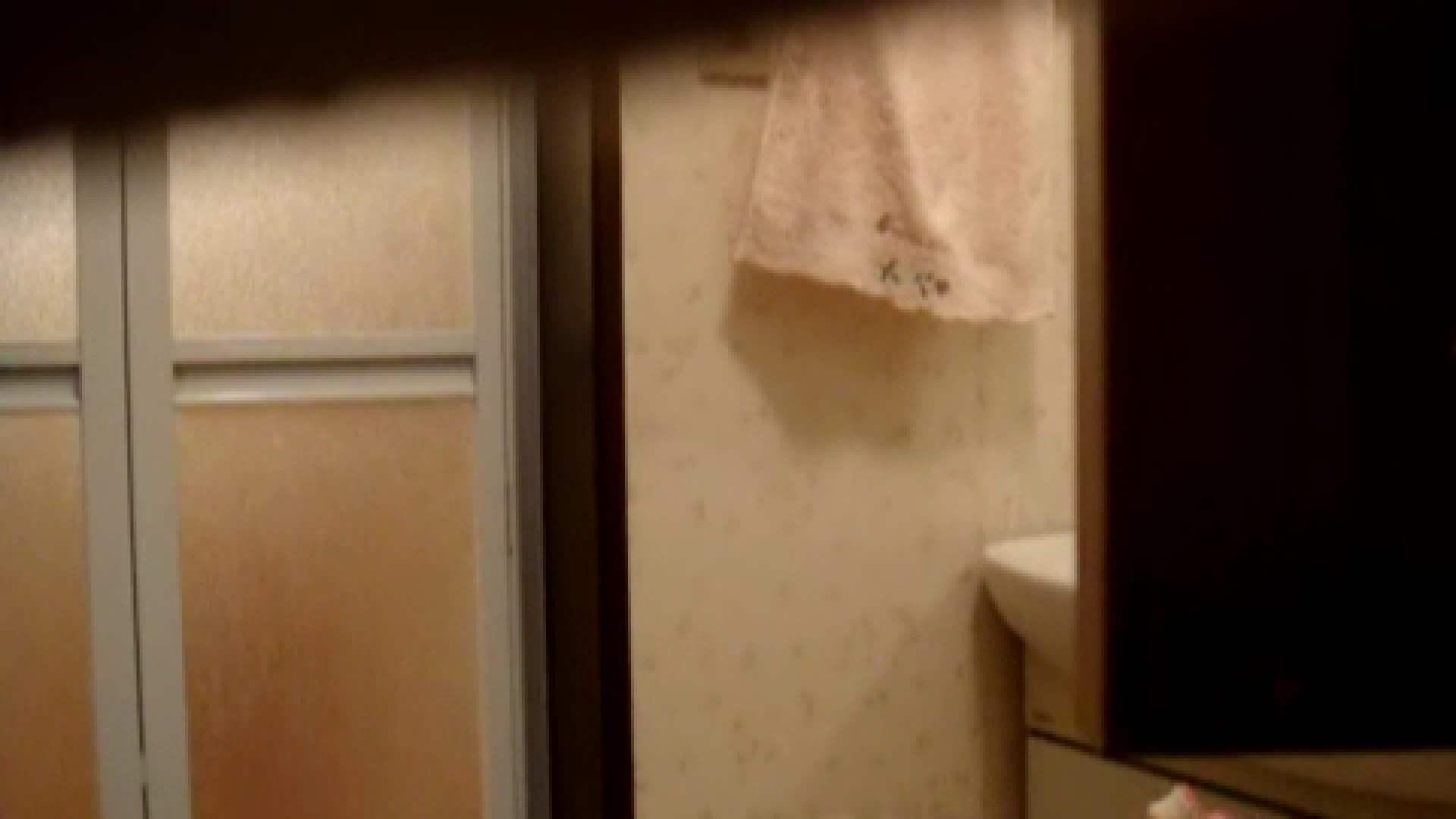 vol.8 まどかの入浴、完全にバレたと思いました。 OLのボディ  71PIX 10