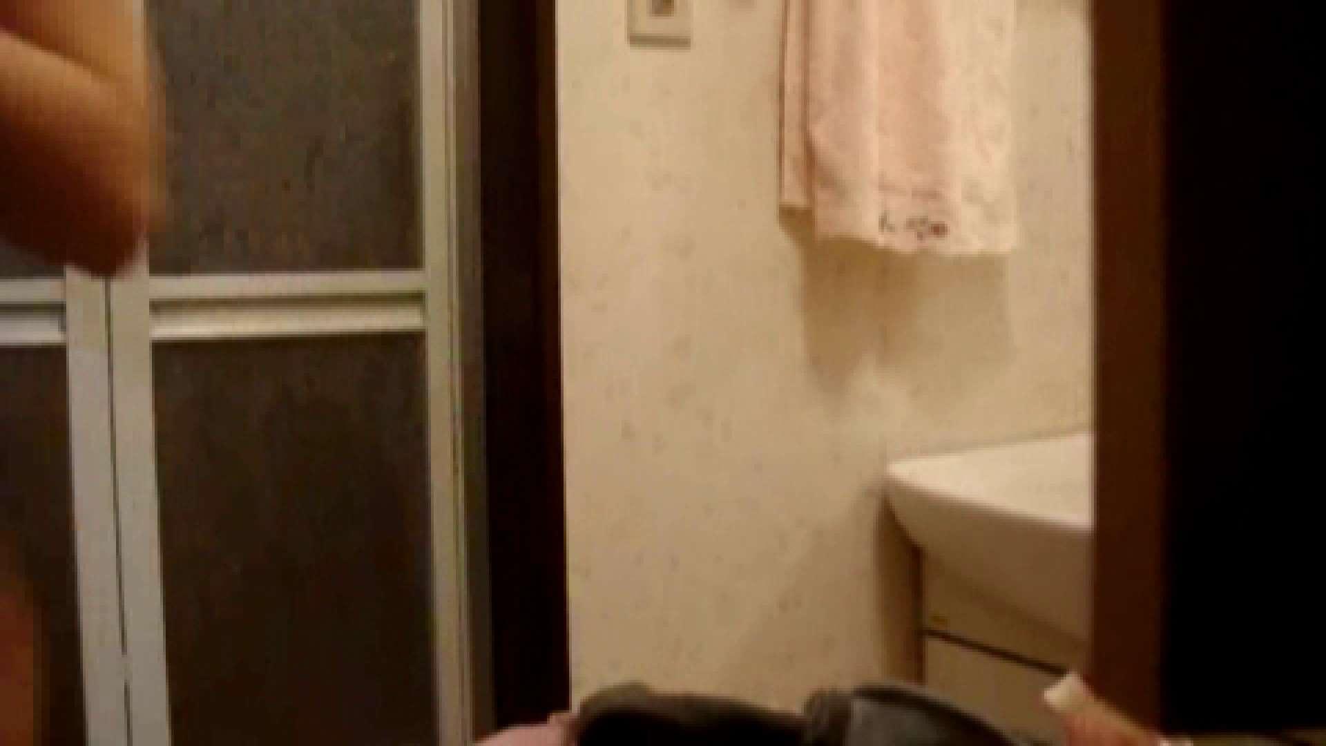 vol.8 まどかの入浴、完全にバレたと思いました。 OLのボディ  71PIX 26