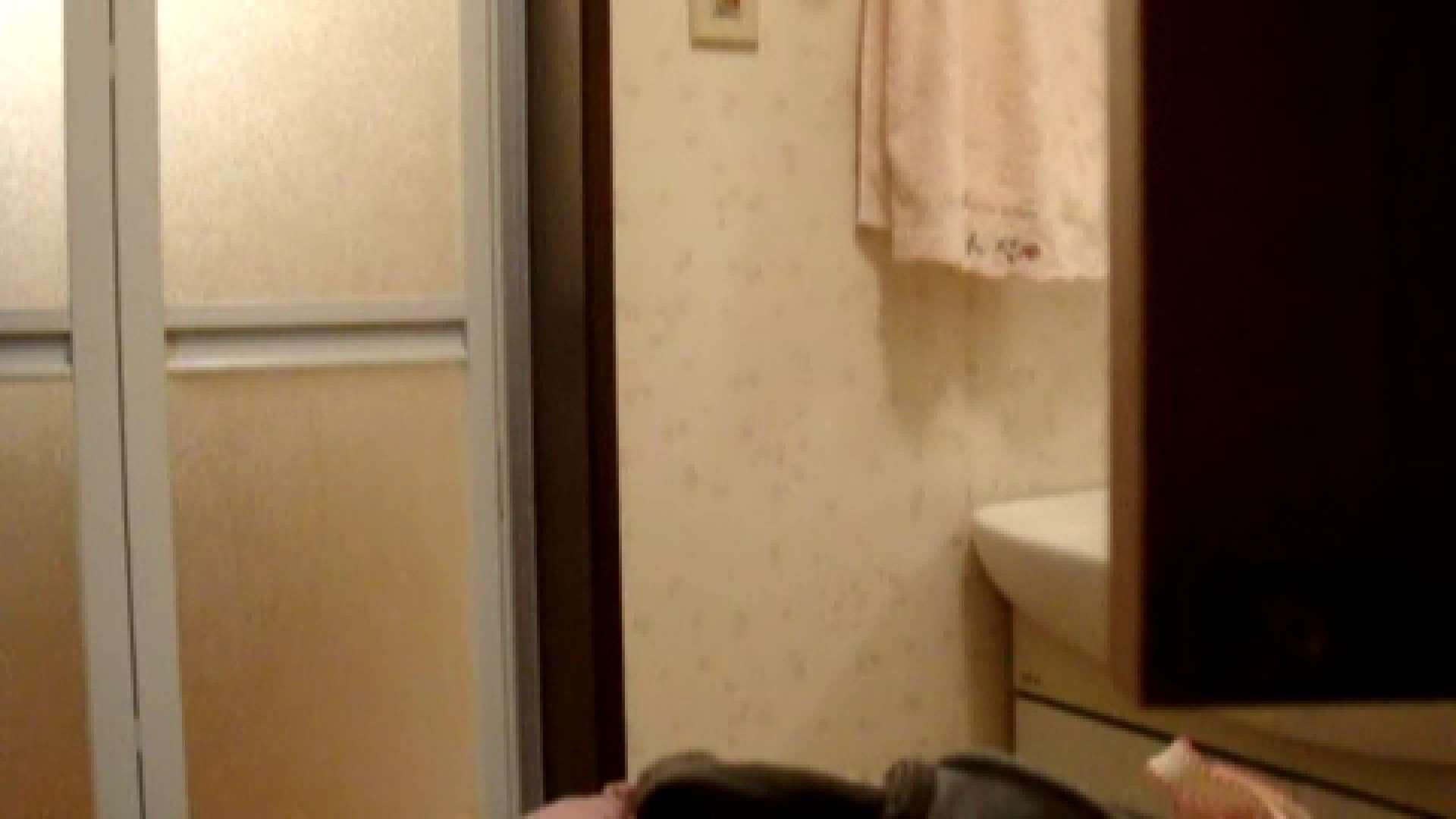 vol.8 まどかの入浴、完全にバレたと思いました。 OLのボディ   入浴中の女性  71PIX 35