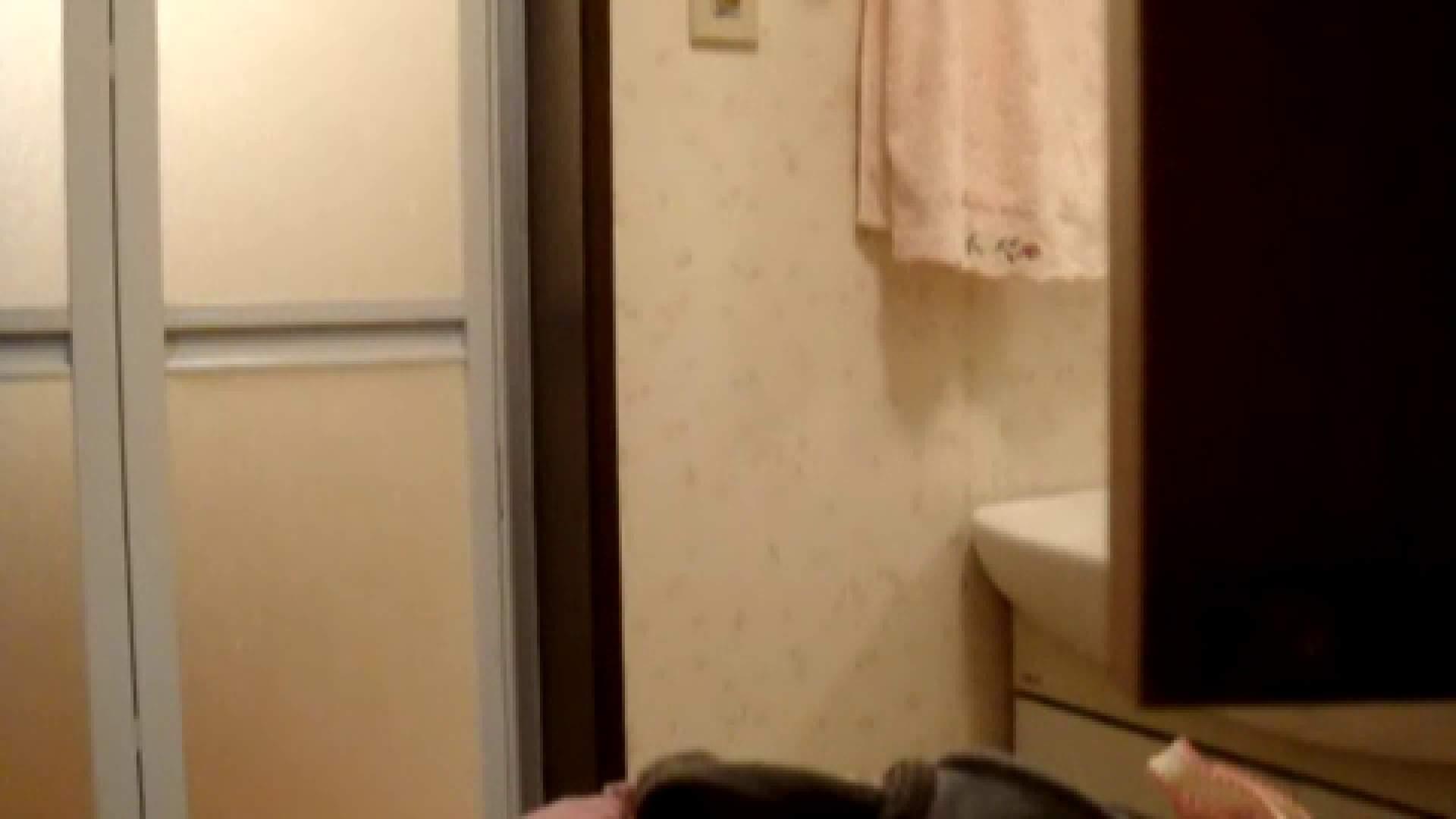 vol.8 まどかの入浴、完全にバレたと思いました。 OLのボディ  71PIX 46