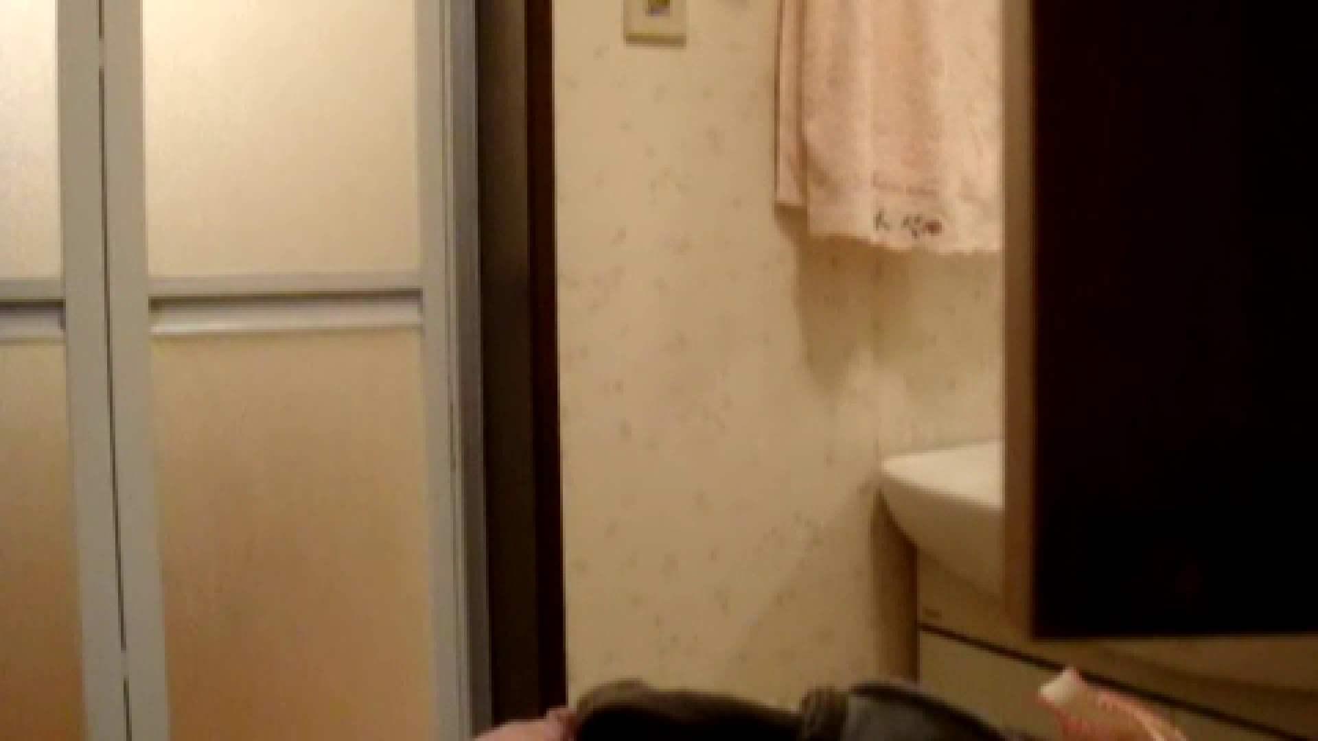 vol.8 まどかの入浴、完全にバレたと思いました。 OLのボディ   入浴中の女性  71PIX 57