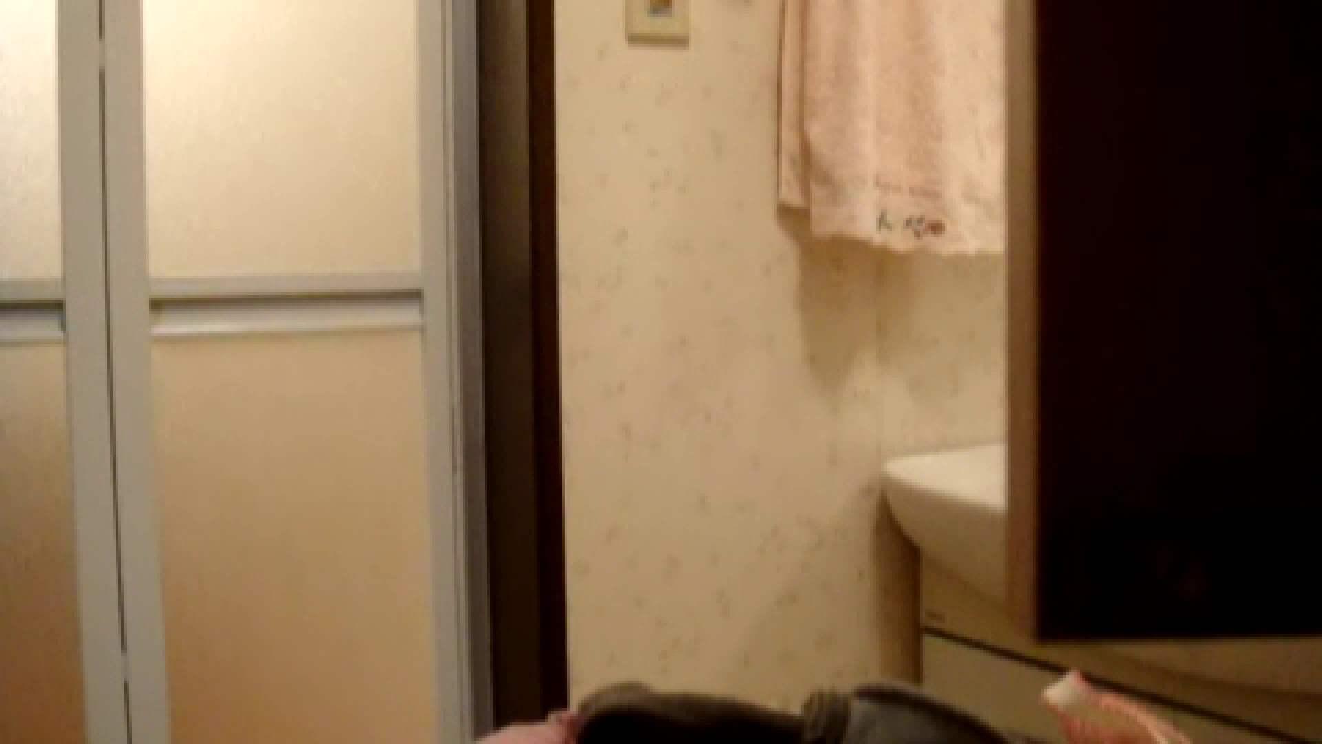 vol.8 まどかの入浴、完全にバレたと思いました。 OLのボディ   入浴中の女性  71PIX 59
