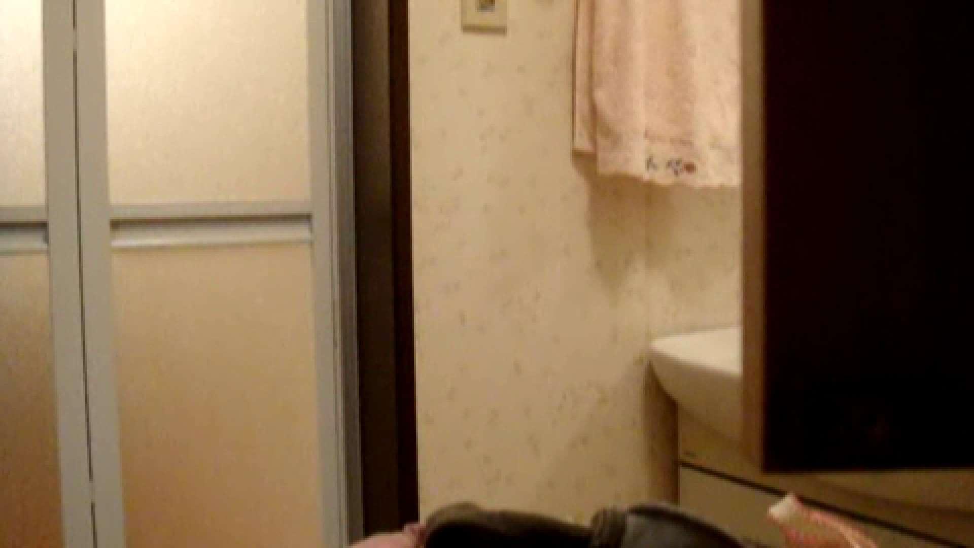 vol.8 まどかの入浴、完全にバレたと思いました。 OLのボディ   入浴中の女性  71PIX 61
