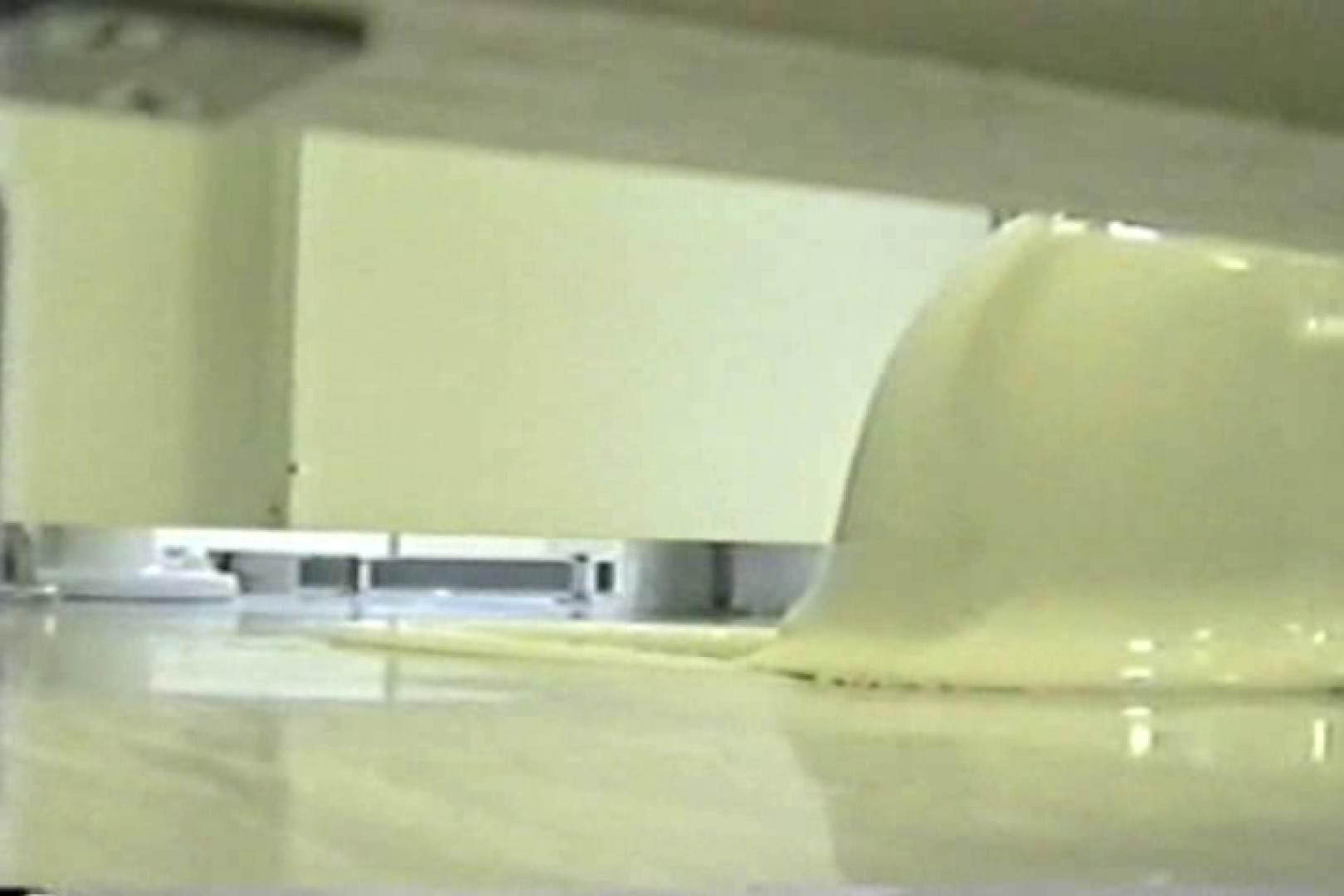 まめぞうDVD完全版VOL.4 OLのボディ   ギャル盗撮映像  54PIX 15