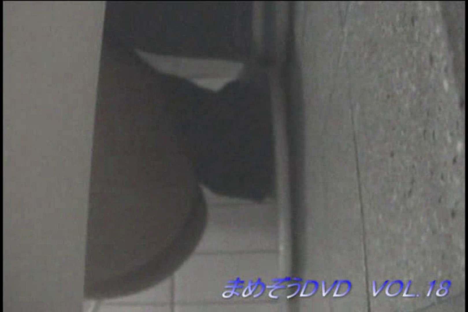 まめぞうDVD完全版VOL.18 ギャル盗撮映像  76PIX 4