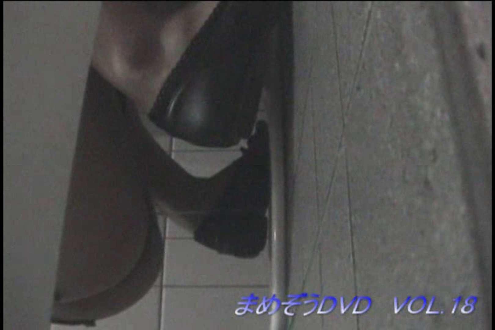 まめぞうDVD完全版VOL.18 ギャル盗撮映像   OLのボディ  76PIX 15