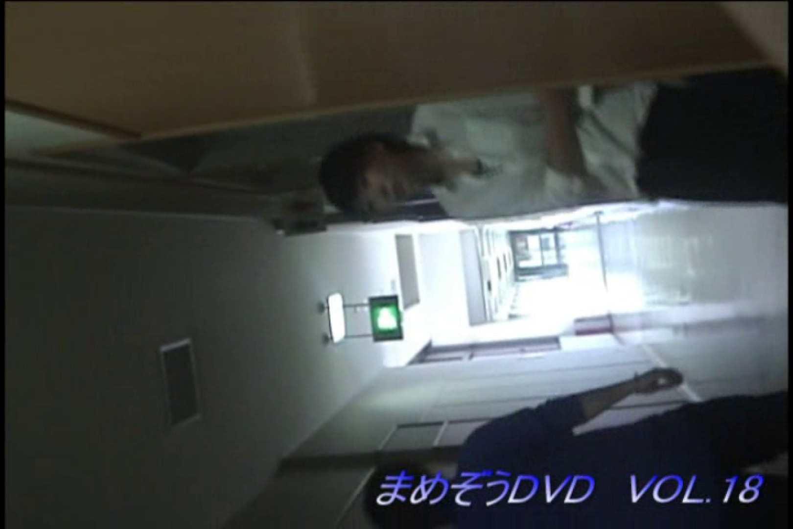 まめぞうDVD完全版VOL.18 ギャル盗撮映像  76PIX 16