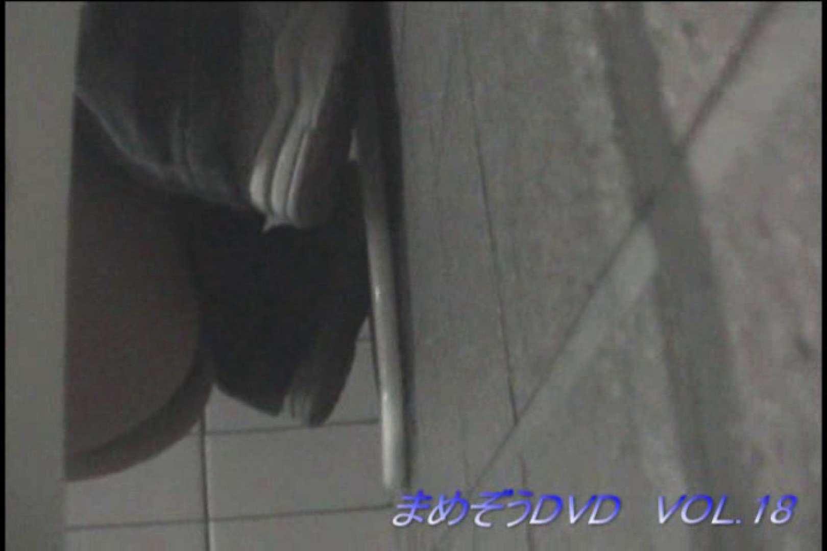 まめぞうDVD完全版VOL.18 ギャル盗撮映像   OLのボディ  76PIX 25