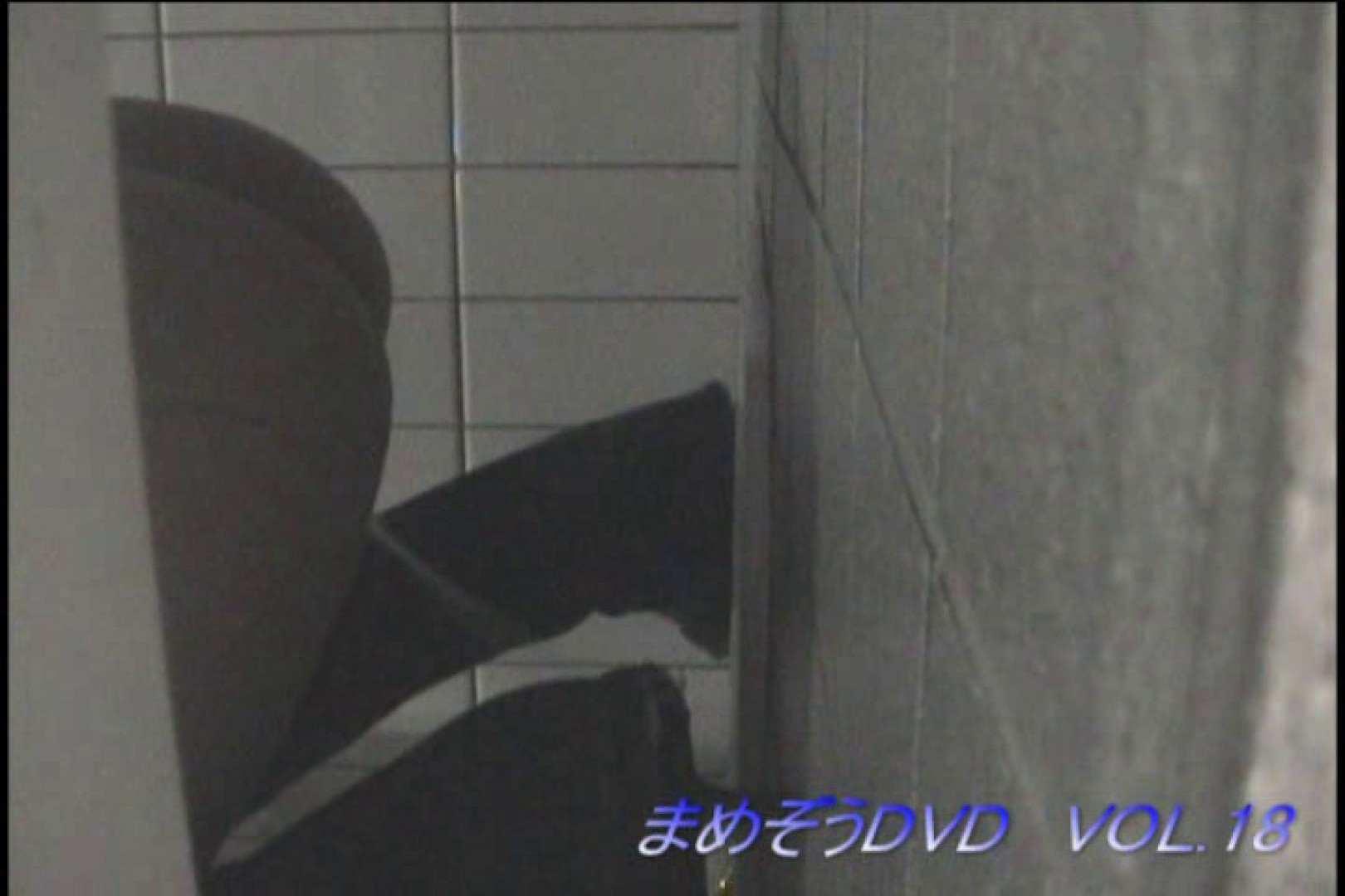 まめぞうDVD完全版VOL.18 ギャル盗撮映像  76PIX 26