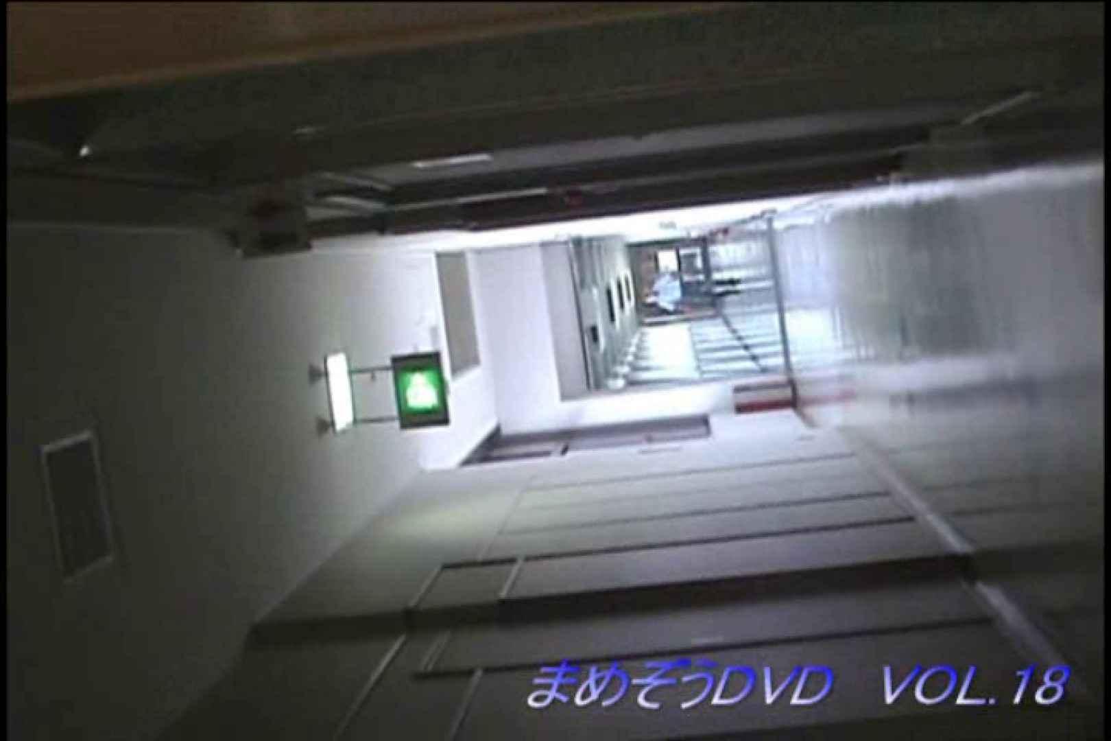まめぞうDVD完全版VOL.18 ギャル盗撮映像   OLのボディ  76PIX 27