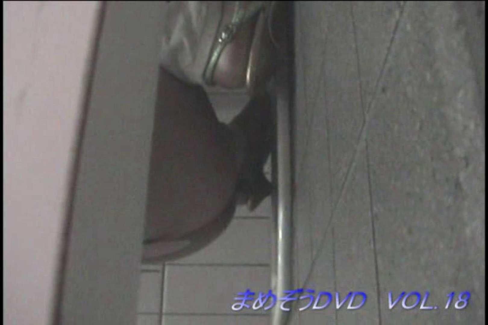 まめぞうDVD完全版VOL.18 ギャル盗撮映像   OLのボディ  76PIX 37