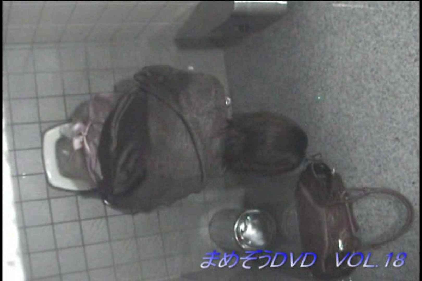 まめぞうDVD完全版VOL.18 ギャル盗撮映像  76PIX 38