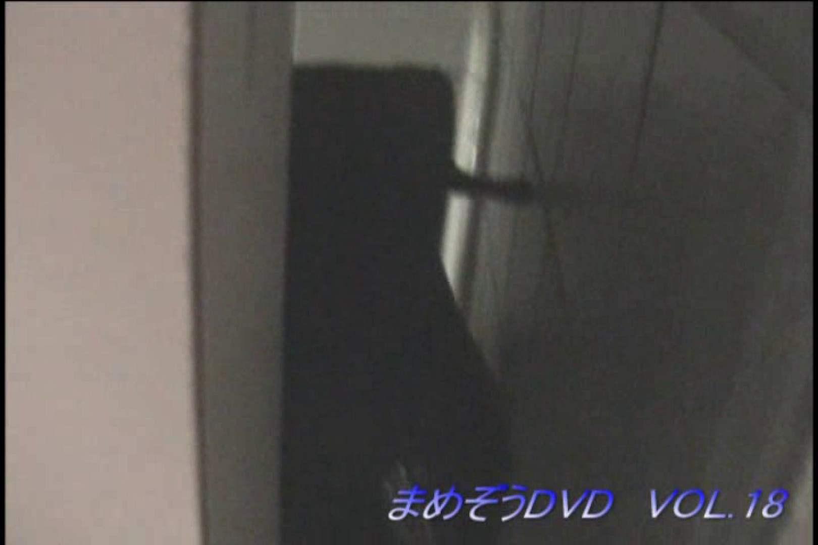 まめぞうDVD完全版VOL.18 ギャル盗撮映像   OLのボディ  76PIX 39