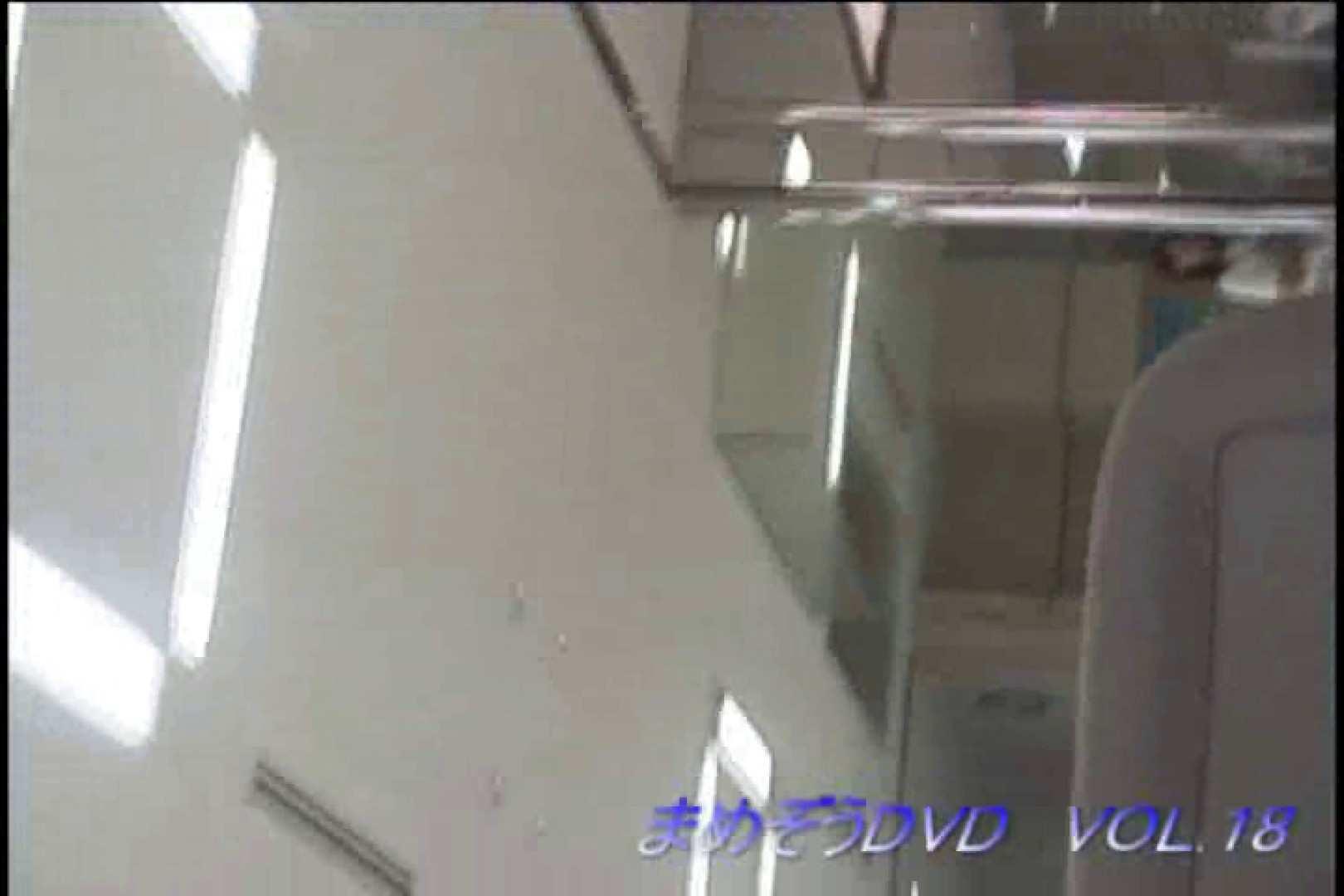 まめぞうDVD完全版VOL.18 ギャル盗撮映像  76PIX 44