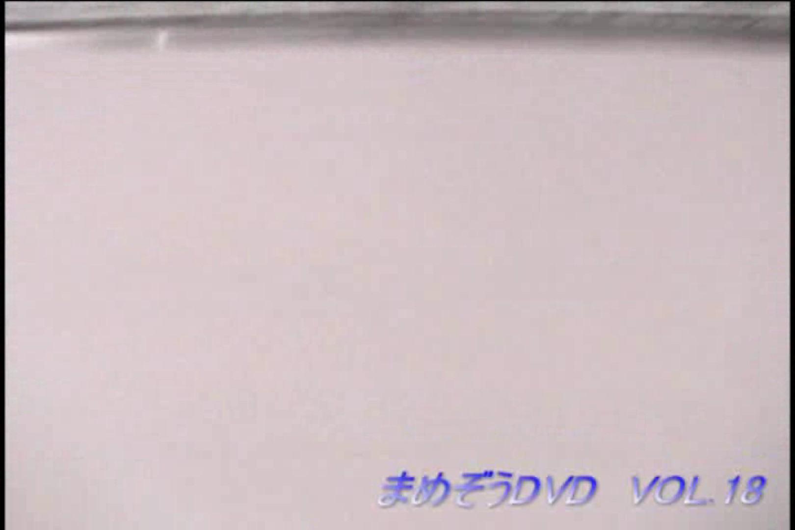 まめぞうDVD完全版VOL.18 ギャル盗撮映像   OLのボディ  76PIX 51