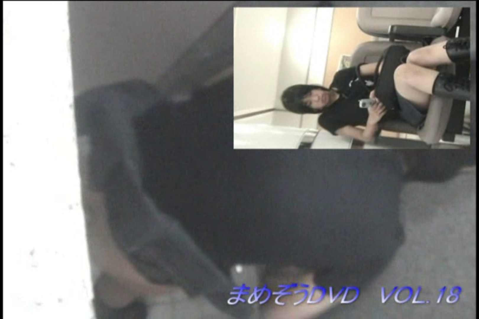 まめぞうDVD完全版VOL.18 ギャル盗撮映像   OLのボディ  76PIX 53