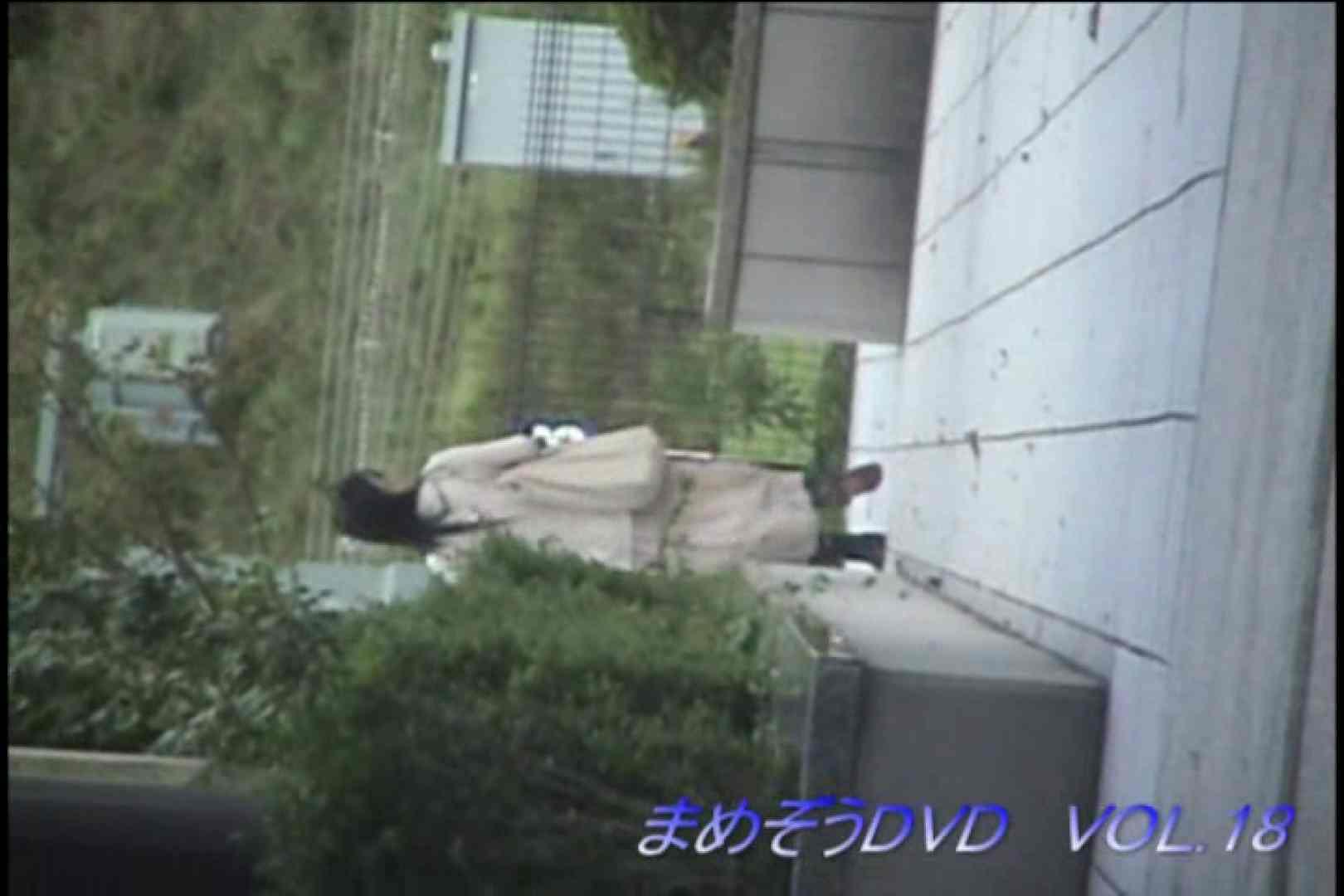 まめぞうDVD完全版VOL.18 ギャル盗撮映像   OLのボディ  76PIX 59