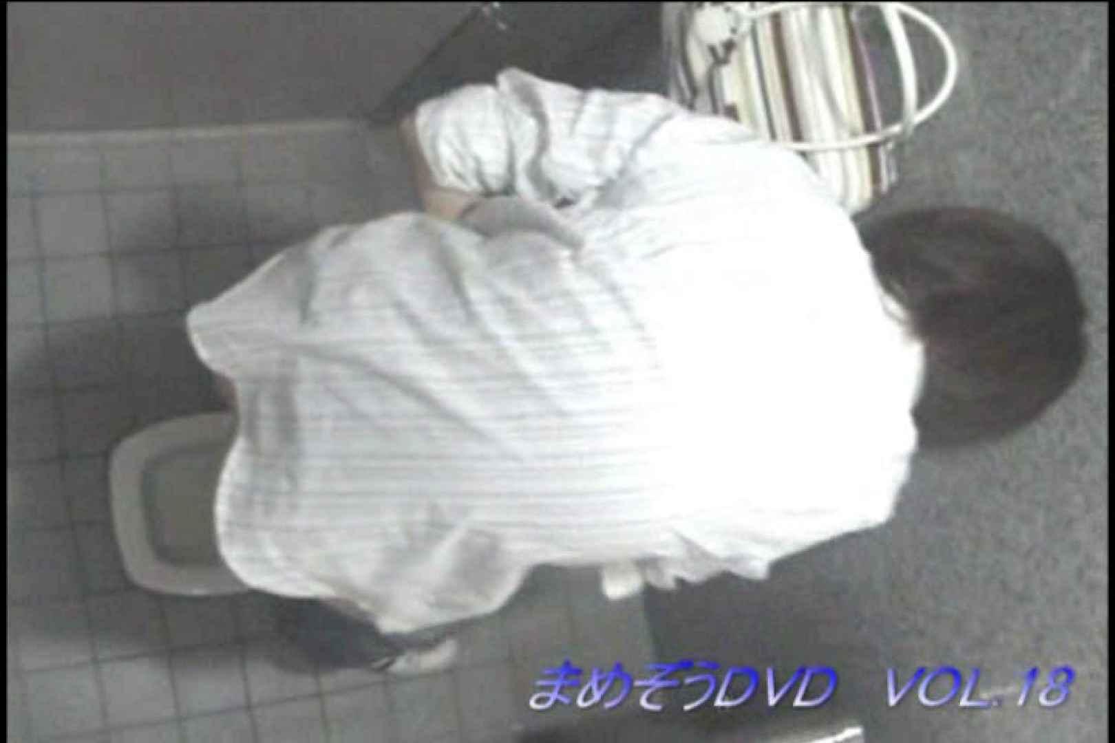 まめぞうDVD完全版VOL.18 ギャル盗撮映像   OLのボディ  76PIX 67