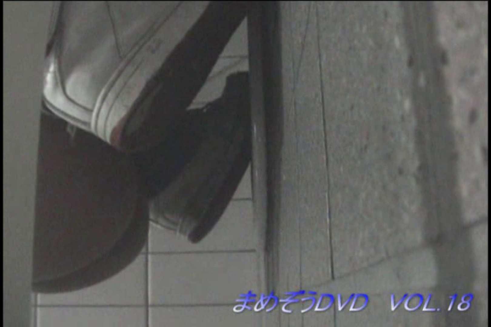 まめぞうDVD完全版VOL.18 ギャル盗撮映像   OLのボディ  76PIX 69