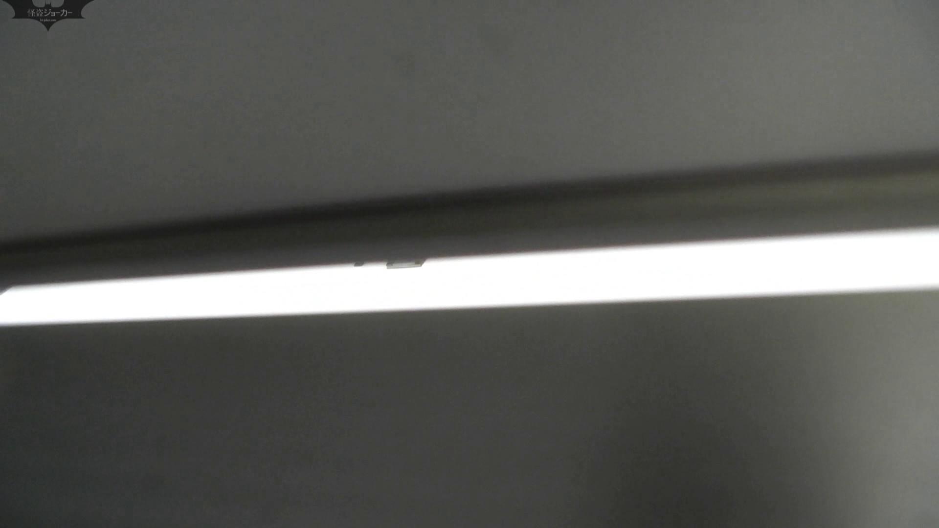 なんだこれVol.09 果敢に外まで追いかける更にアップnyodoまで見える OLのボディ おめこ無修正画像 75PIX 65