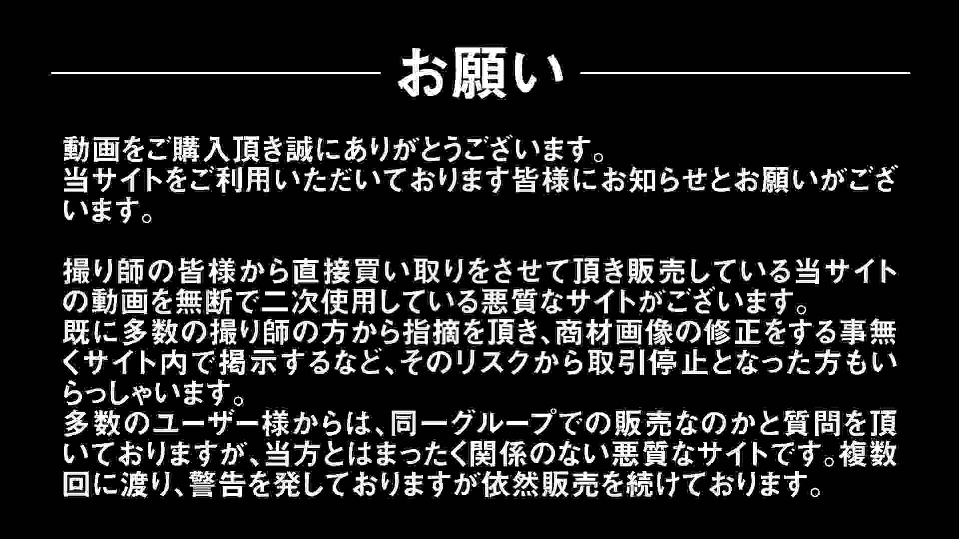 Vol.66 血縁関係三人の裸体鑑賞 タオルが憎い 露天  59PIX 3