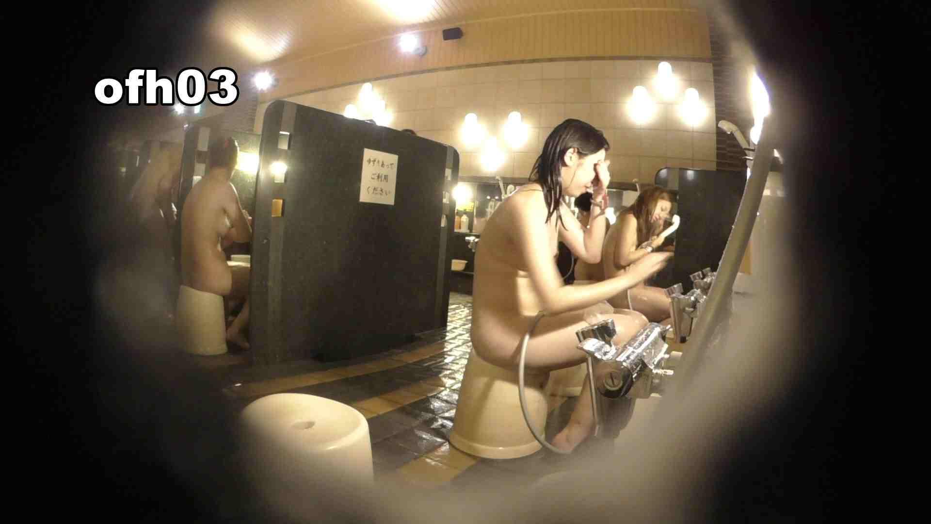 お風呂HEROの助手 vol.03 OLのボディ | 0  57PIX 19