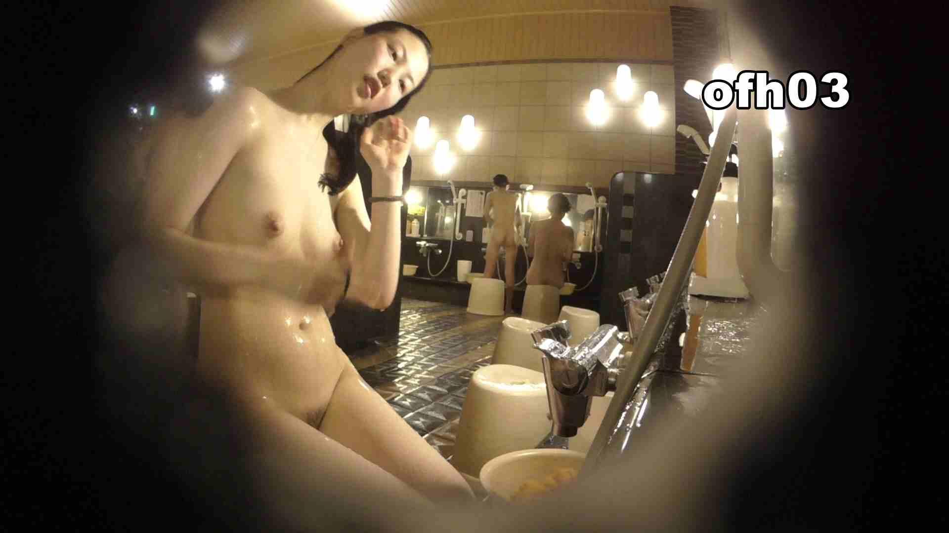 お風呂HEROの助手 vol.03 OLのボディ | 0  57PIX 53