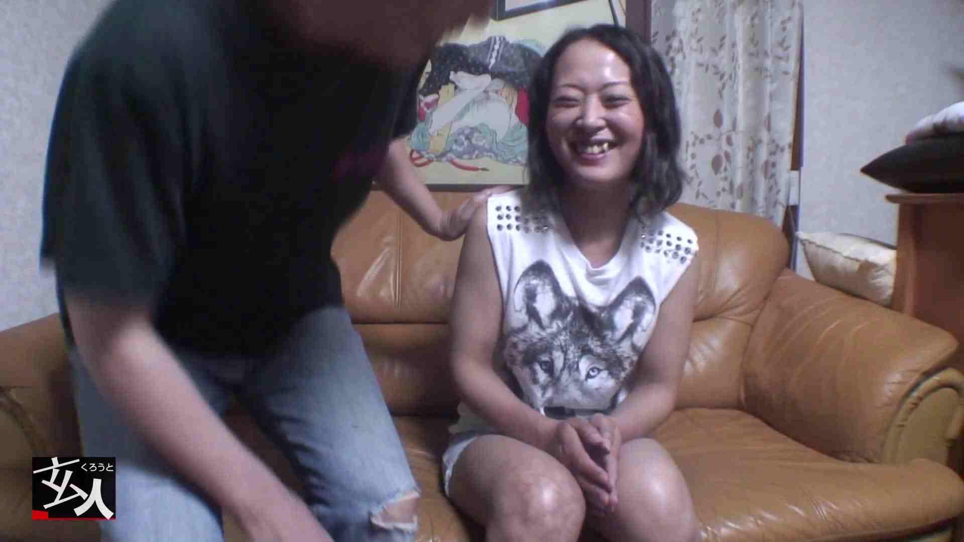 鬼才沖本監督作品 何でもハイと言う女 終章 フェラ AV無料動画キャプチャ 58PIX 2