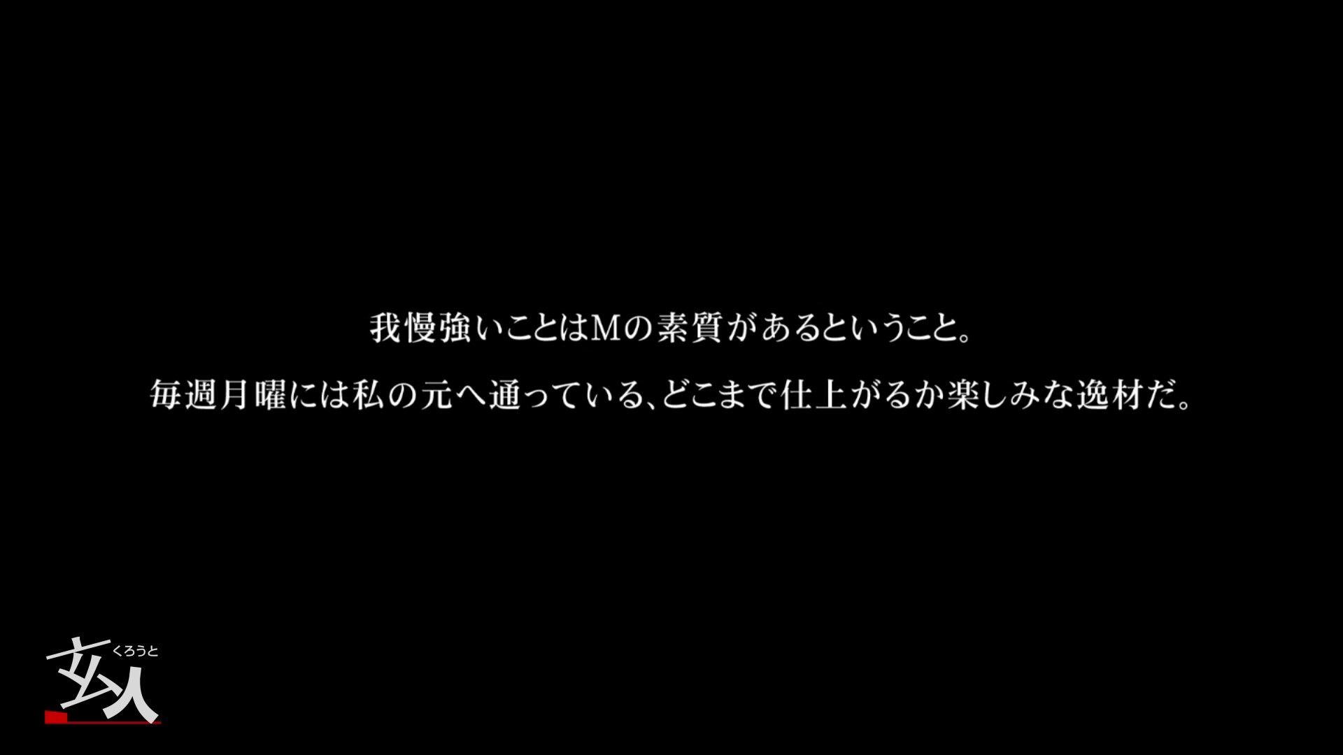 鬼才沖本監督作品 何でもハイと言う女 終章 中出し | アナル  58PIX 10