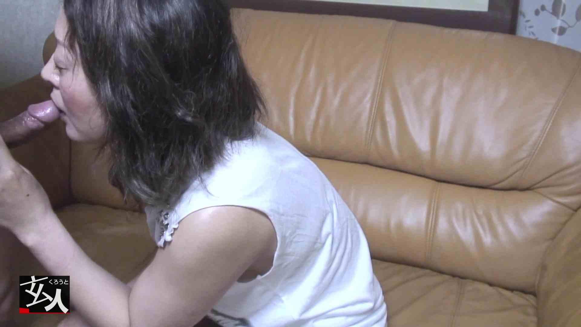 鬼才沖本監督作品 何でもハイと言う女 終章 フェラ AV無料動画キャプチャ 58PIX 17